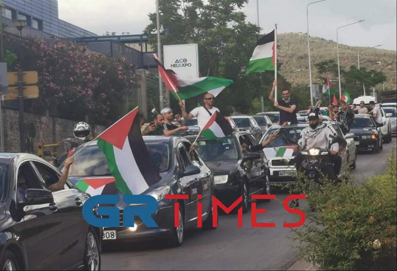 Θεσσαλονίκη: Μηχανοκίνητη πορεία συμπαράστασης για την Παλαιστίνη