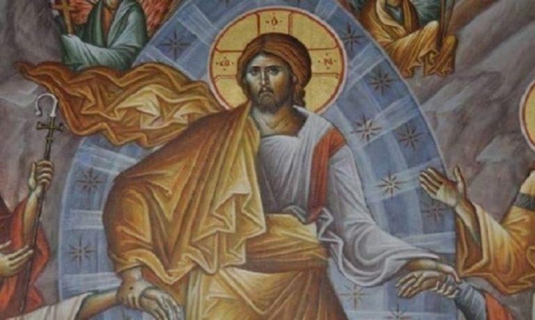 Γιατί ο Χριστός μετά την Ανάσταση ζήτησε να φάει ψητό ψάρι και μέλι;