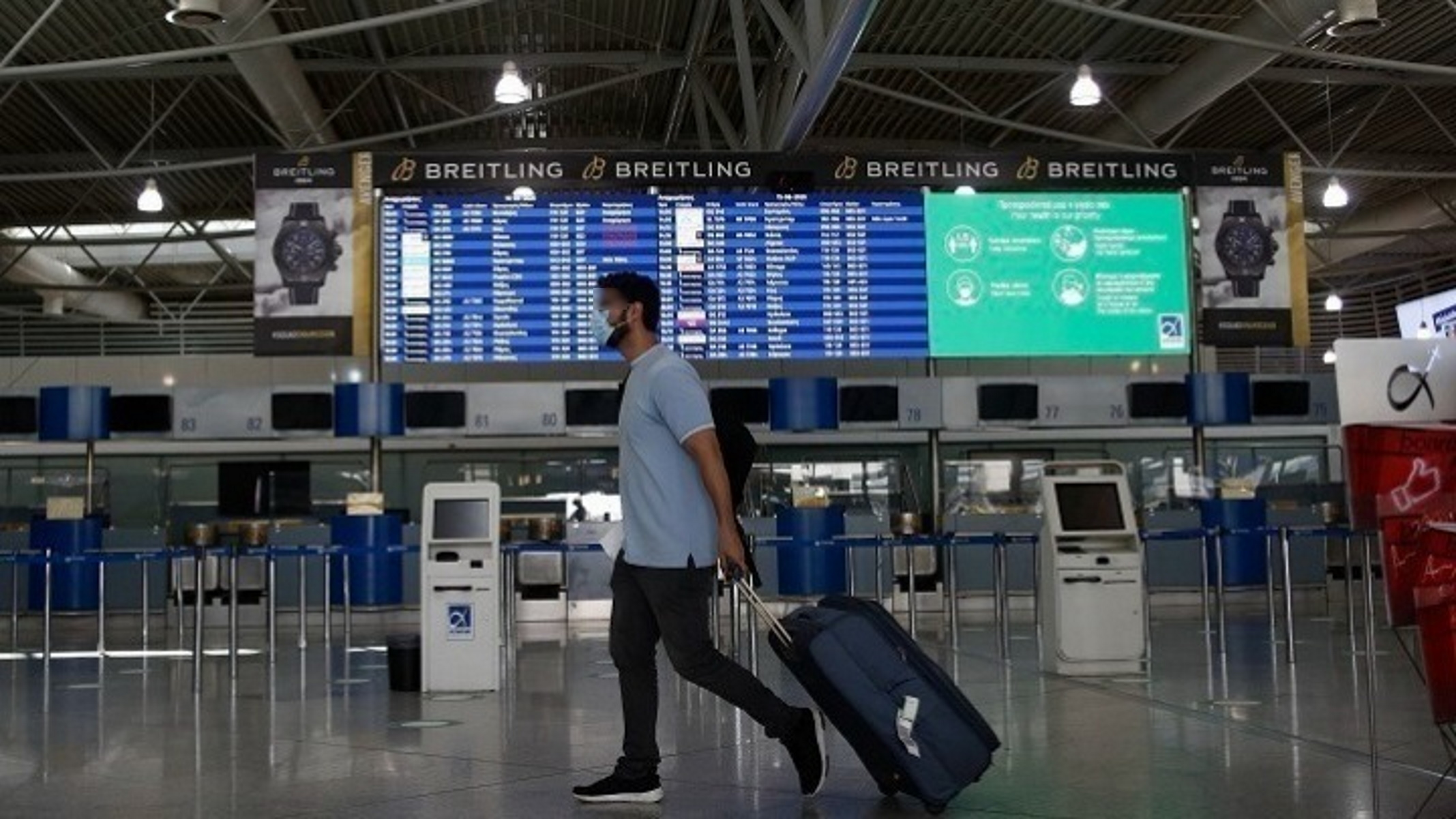 Κρήτη: Με πιστοποιητικό εμβολιασμού και πλήρη ανοσία έφτασαν οι πρώτοι Ισραηλινοί τουρίστες
