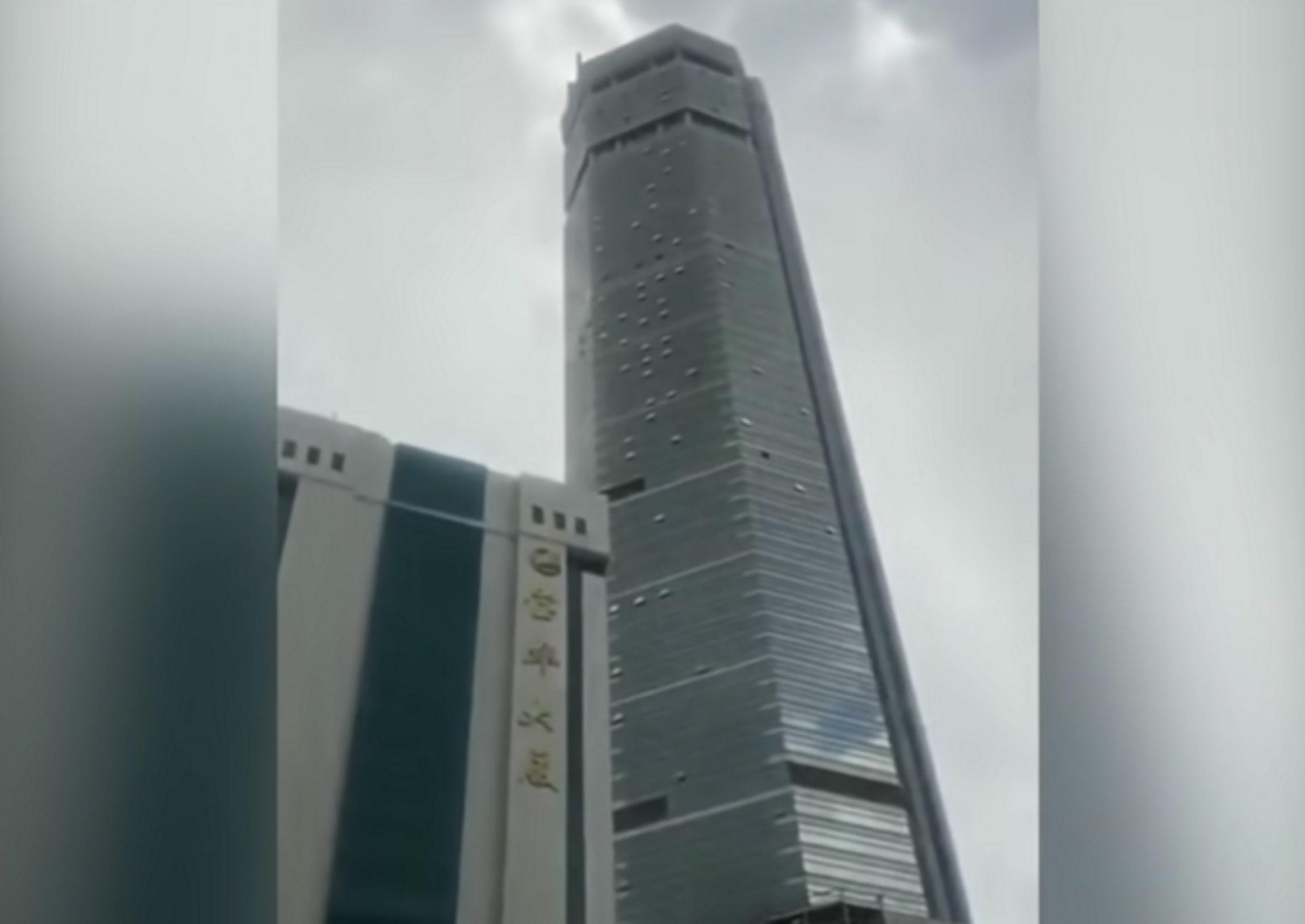 Ουρανοξύστης Κίνα