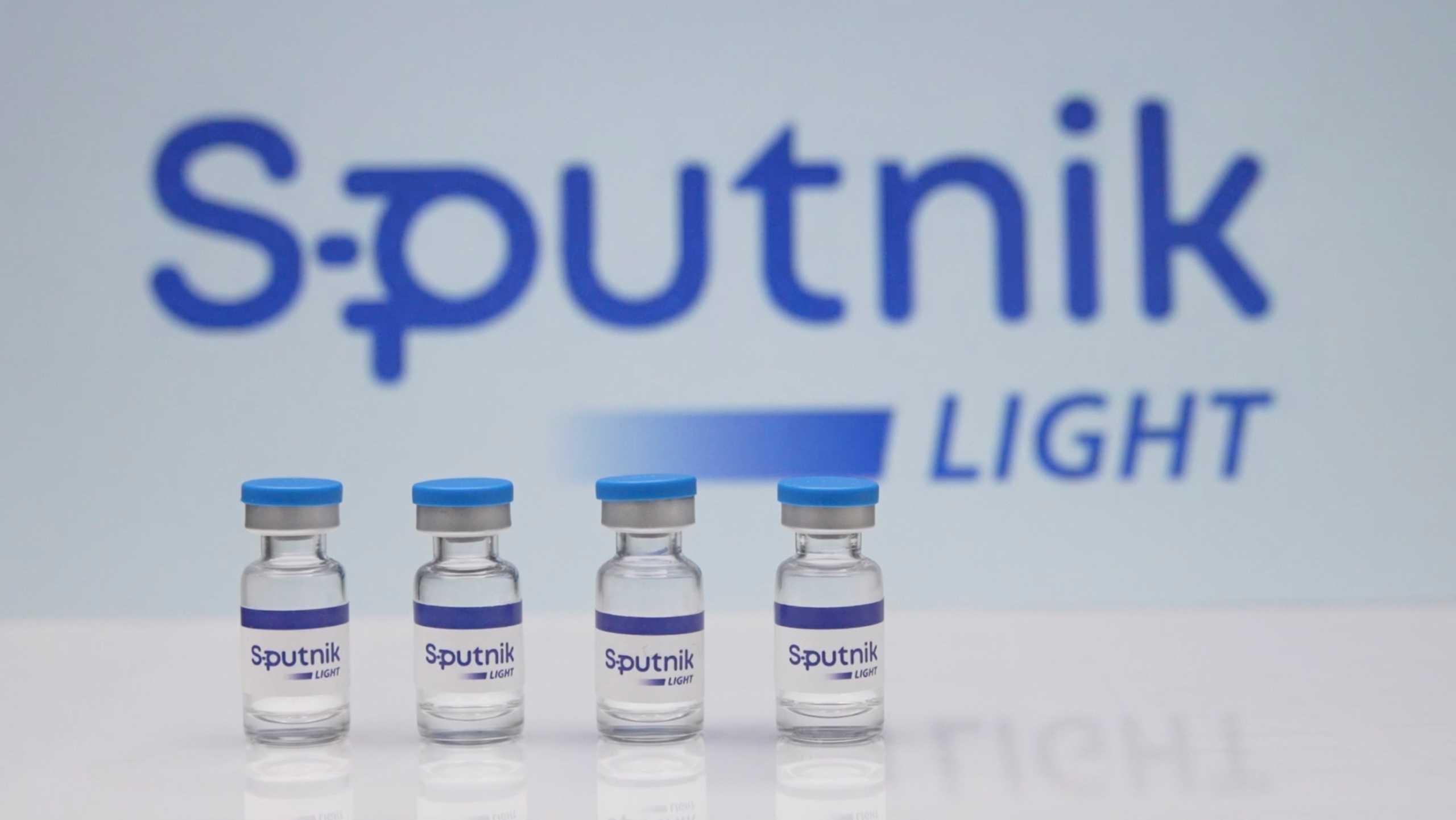 Ρωσία: Εγκρίθηκε το μονοδοσικό εμβόλιο Sputnik Light κατά του κορονοϊού
