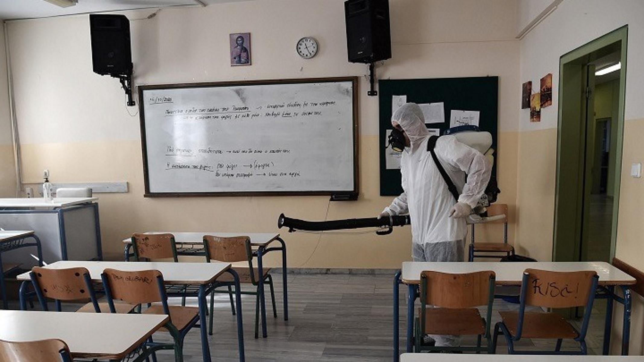 Κορονοϊός – Κρήτη: Λουκέτο σε ολόκληρο σχολείο λόγω κρουσμάτων