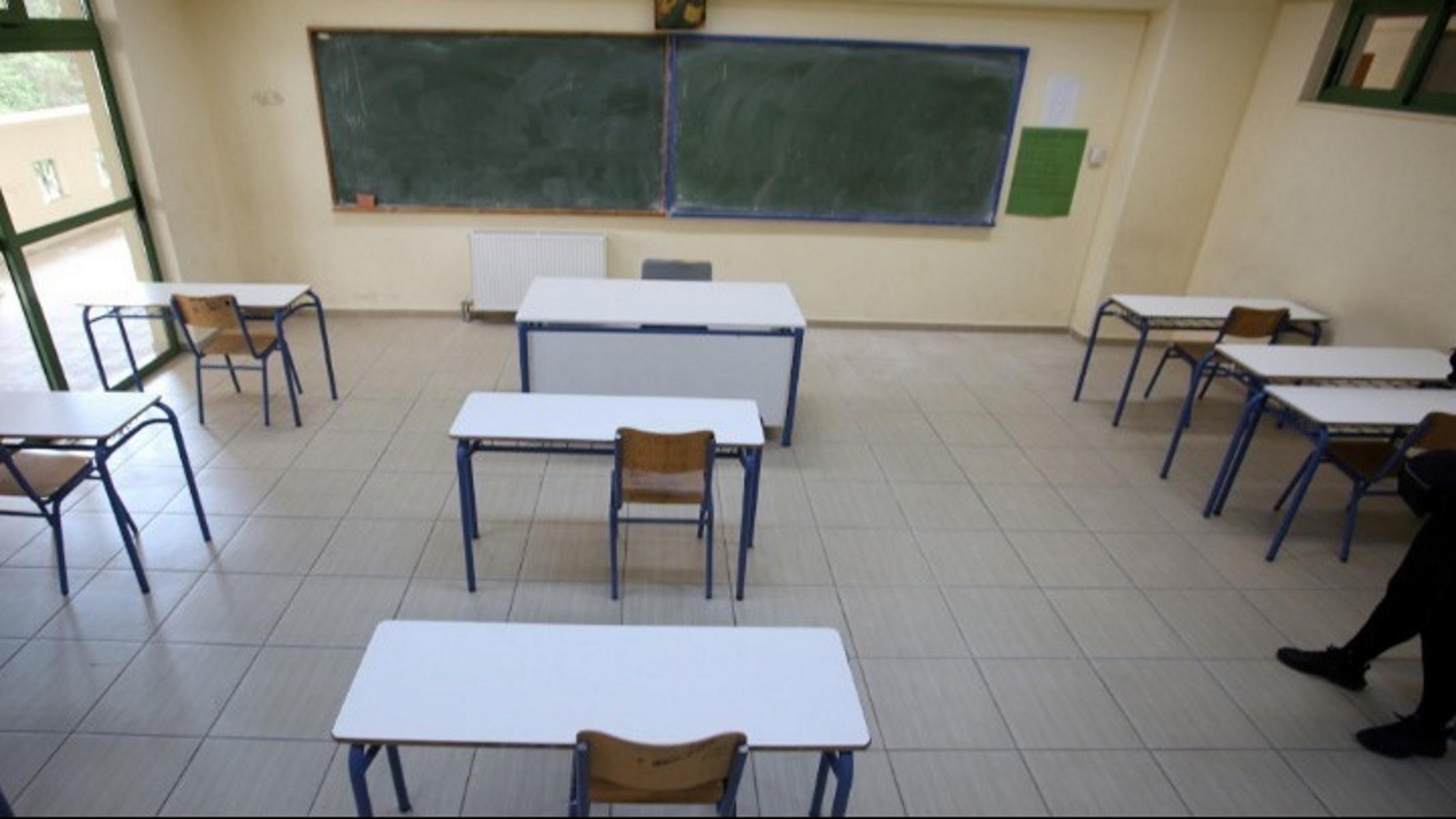 Τροπολογία: Έτσι θα μπαίνουν στα σχολεία οι εκπαιδευτικοί – Πότε θα τίθενται σε αναστολή άνευ αποδοχών