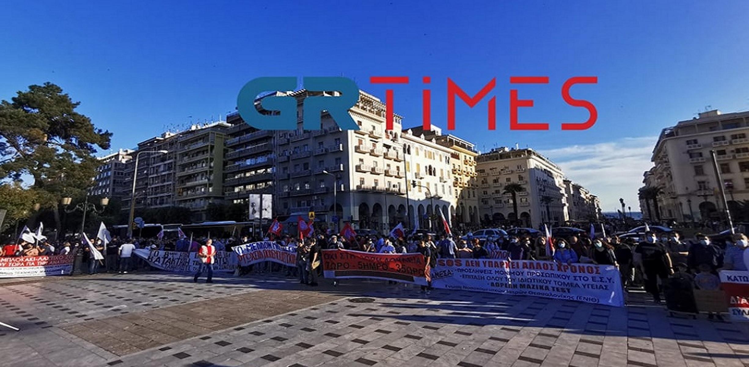 Συλλαλητήριο για το εργασιακό νομοσχέδιο στη Θεσσαλονίκη – «Όχι στη 13ωρη δουλειά» (pics, vid)