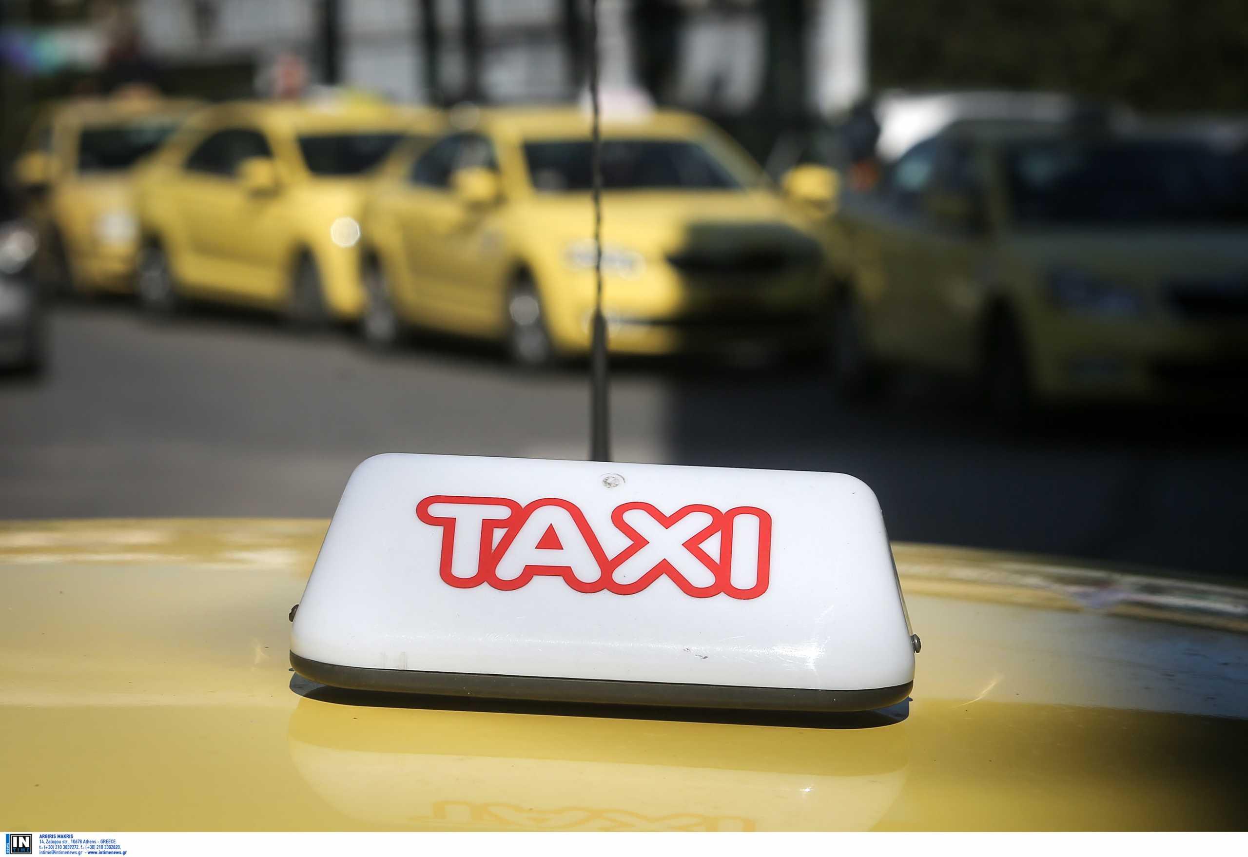 20χρονη φοιτήτρια καταγγέλει: Οδηγός ταξί προσπάθησε να με βιάσει – Πως κατάφερε να ξεφύγει