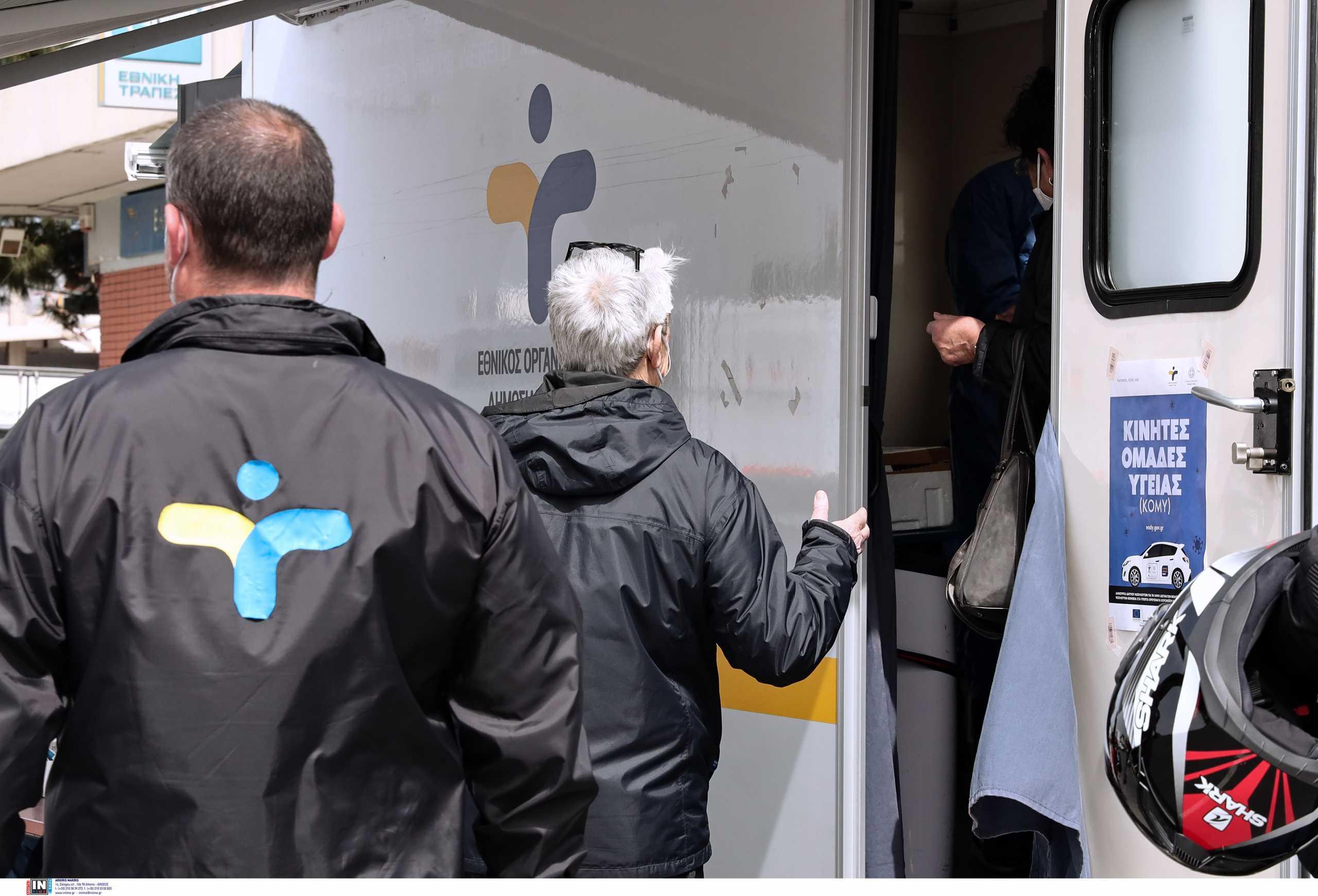 Κιλκίς – Κορονοϊός: Ένταση στο τελωνείο Ευζώνων με οδηγό που αρνήθηκε να κάνει self test