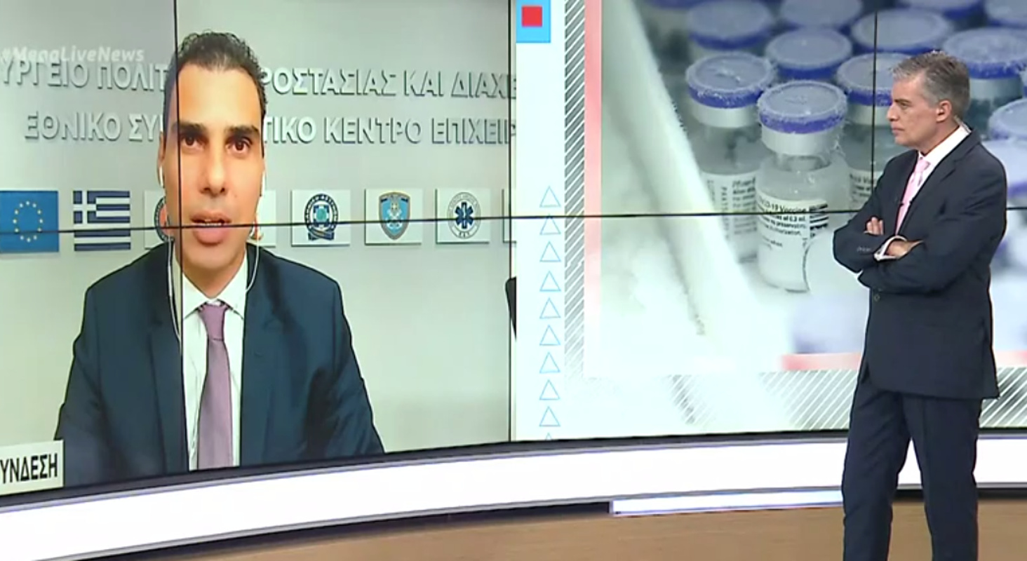Θεμιστοκλέους: «Ανοίγει τον Ιούνιο η πλατφόρμα για τον εμβολιασμό των 18 και άνω ετών»