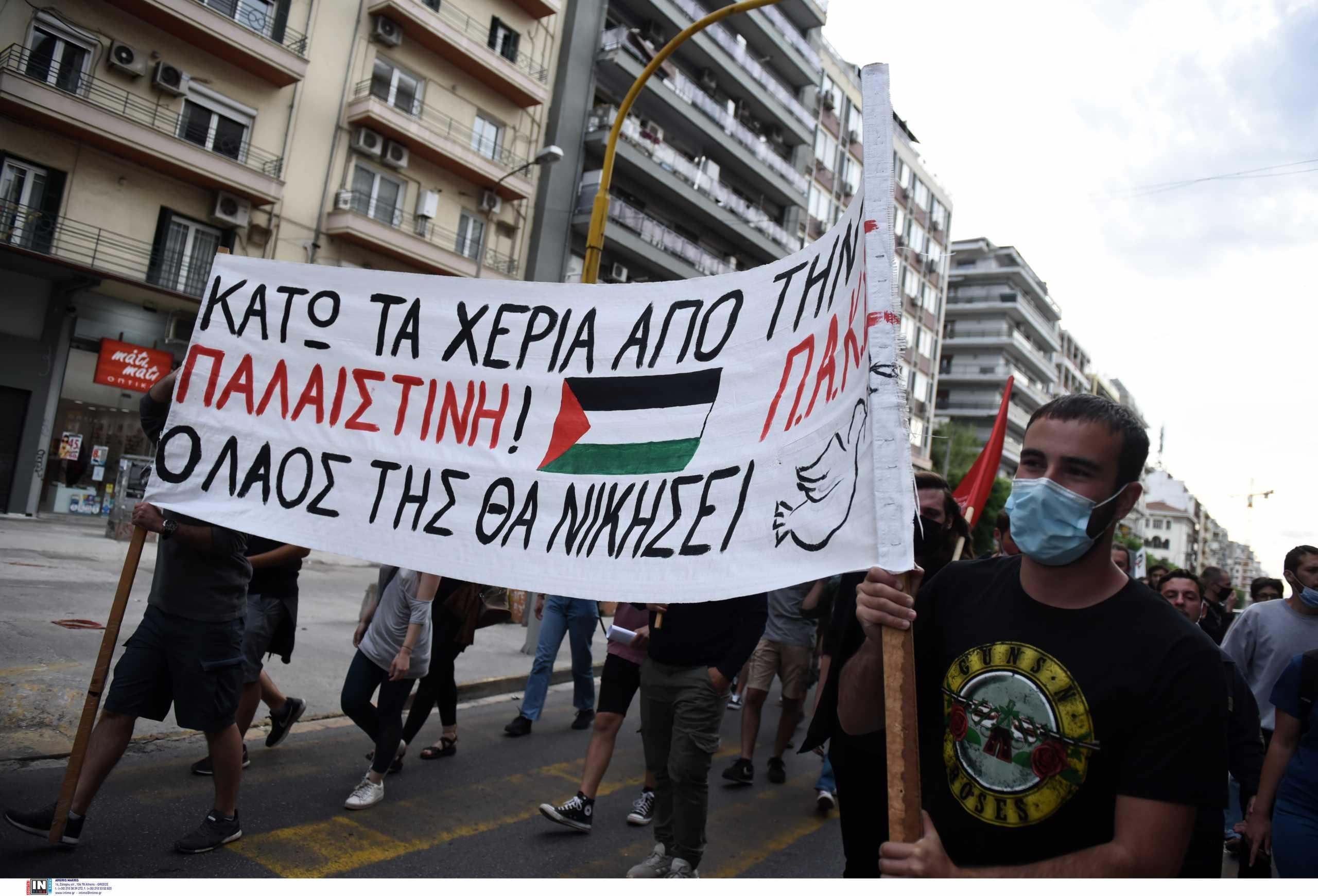 Πορεία αλληλεγγύης στους Παλαιστίνιους έγινε στη Θεσσαλονίκη