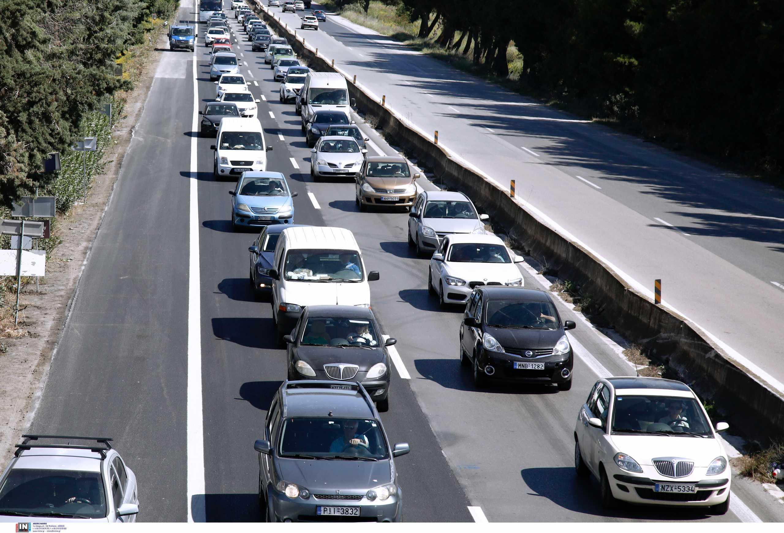 Θεσσαλονίκη: Όλοι πάνε Χαλκιδική! Μποτιλιάρισμα χιλιομέτρων