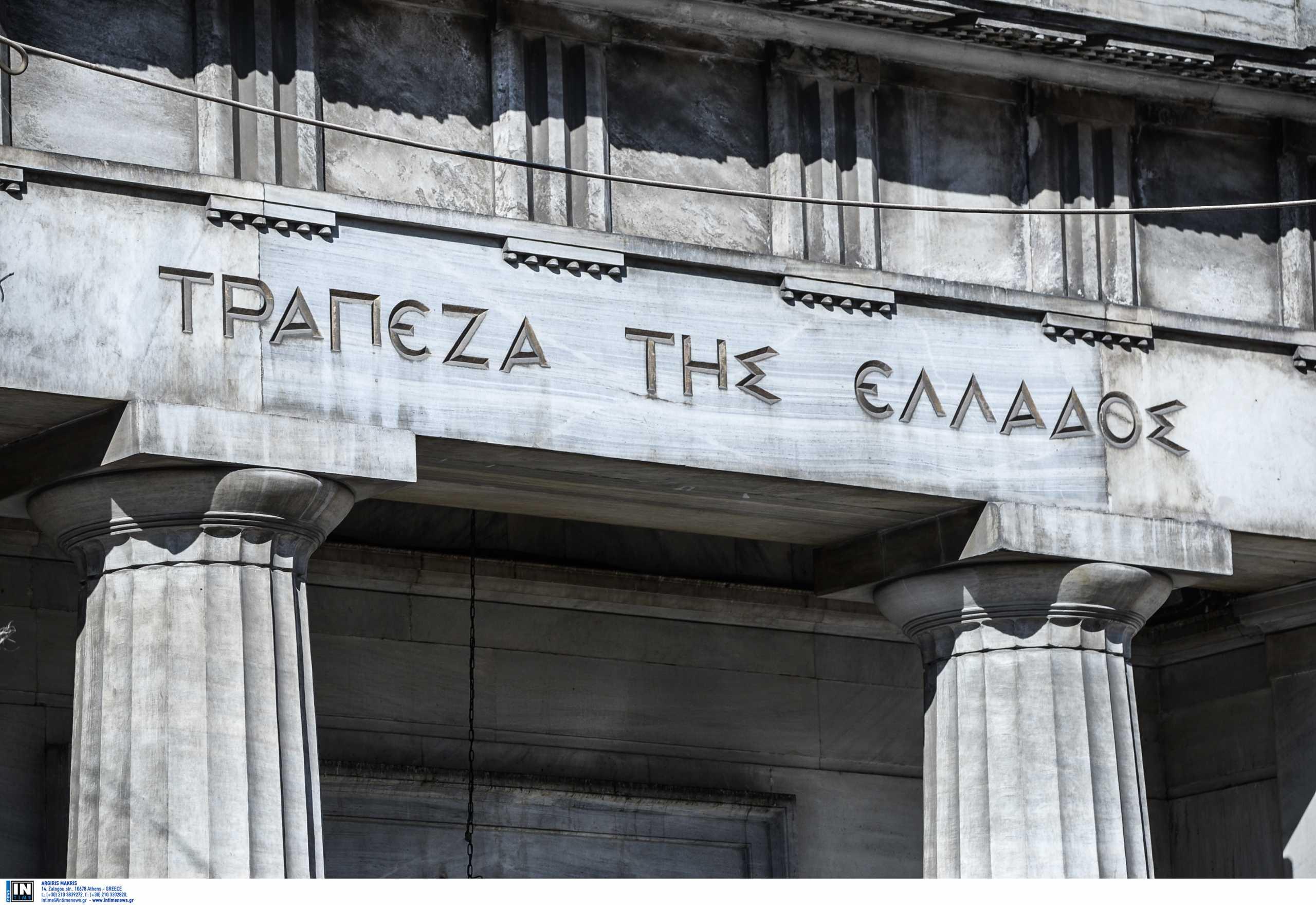 Τράπεζα της Ελλάδος: Αυξήθηκαν τον Ιούνιο δάνεια και καταθέσεις