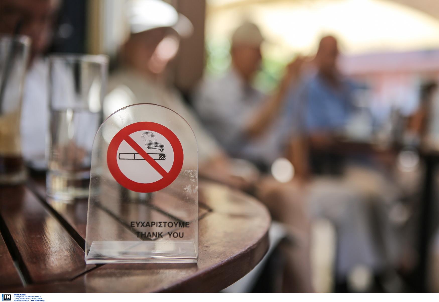 Δήμος Αθηναίων: Ανοίγει το πρώτο ιατρείο διακοπής καπνίσματος
