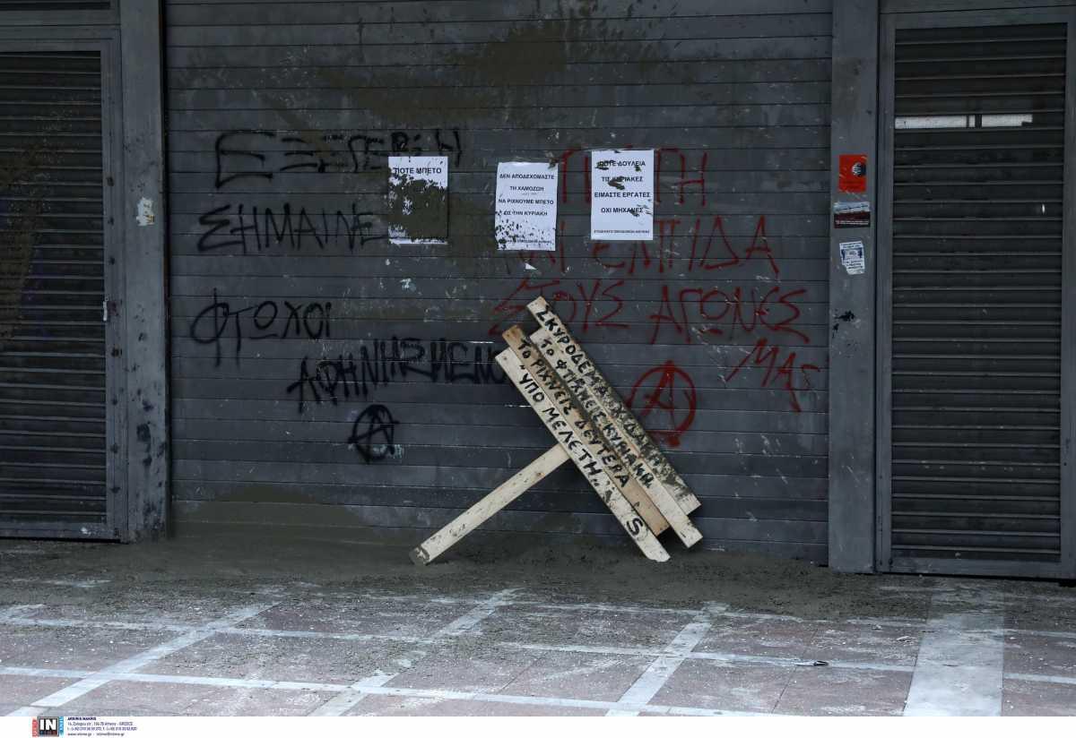 Υπουργείο Εργασίας: Οικοδόμοι προσπάθησαν να «τσιμεντώσουν» με μπετονιέρα την είσοδο (video)