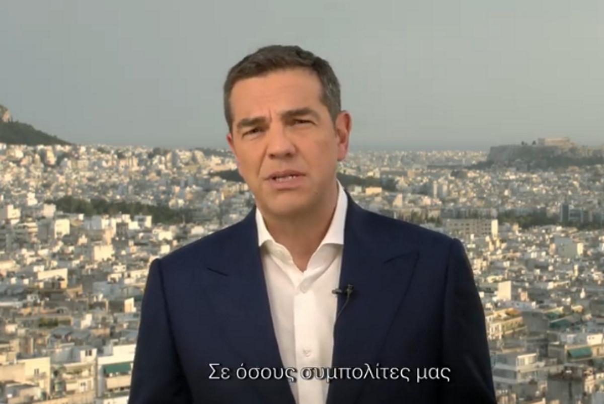 Το μήνυμα του Αλέξη Τσίπρα πριν την Ανάσταση (video)