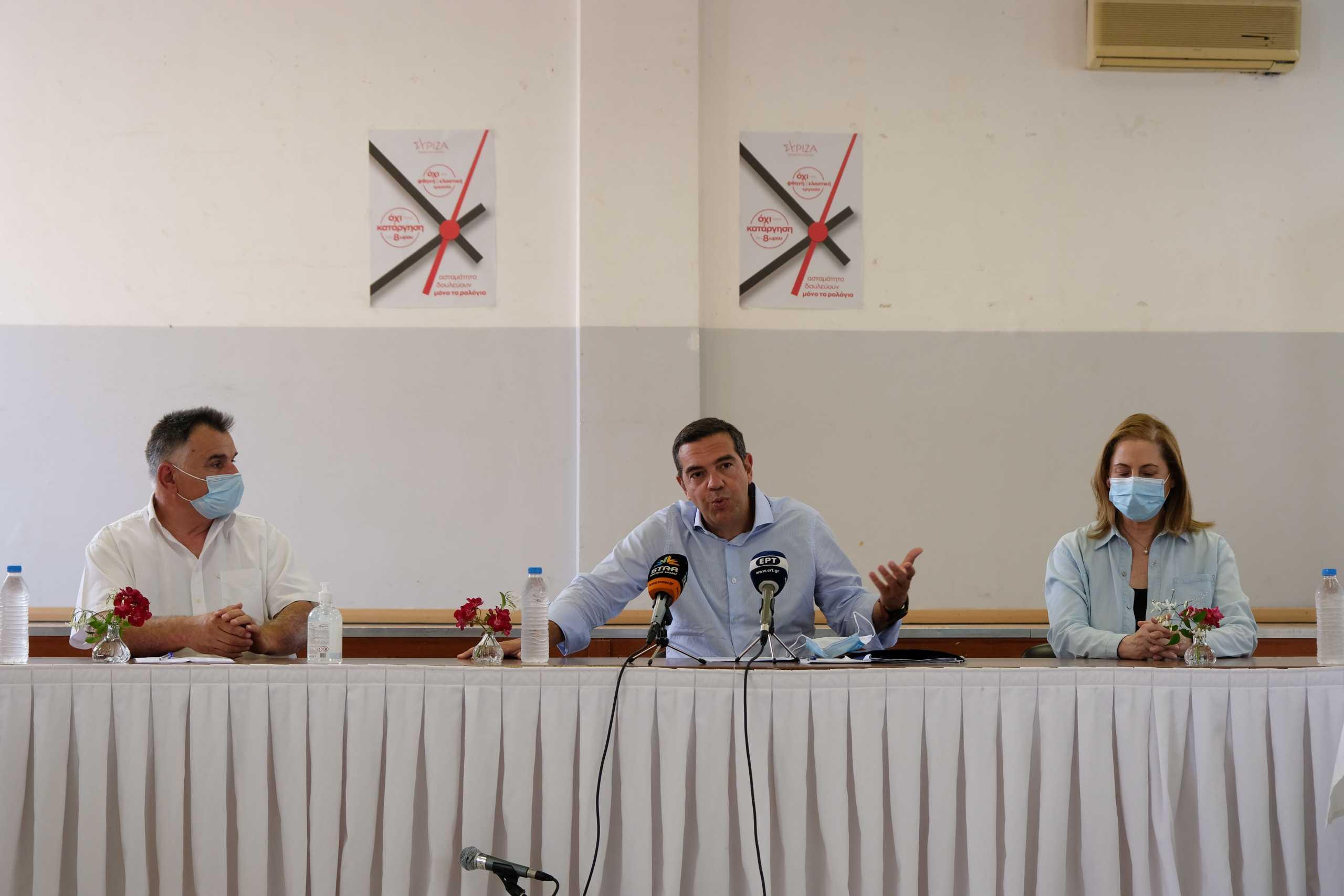 Τσίπρας από Χαλκίδα: Εργασιακό έκτρωμα το νομοσχέδιο Χατζηδάκη