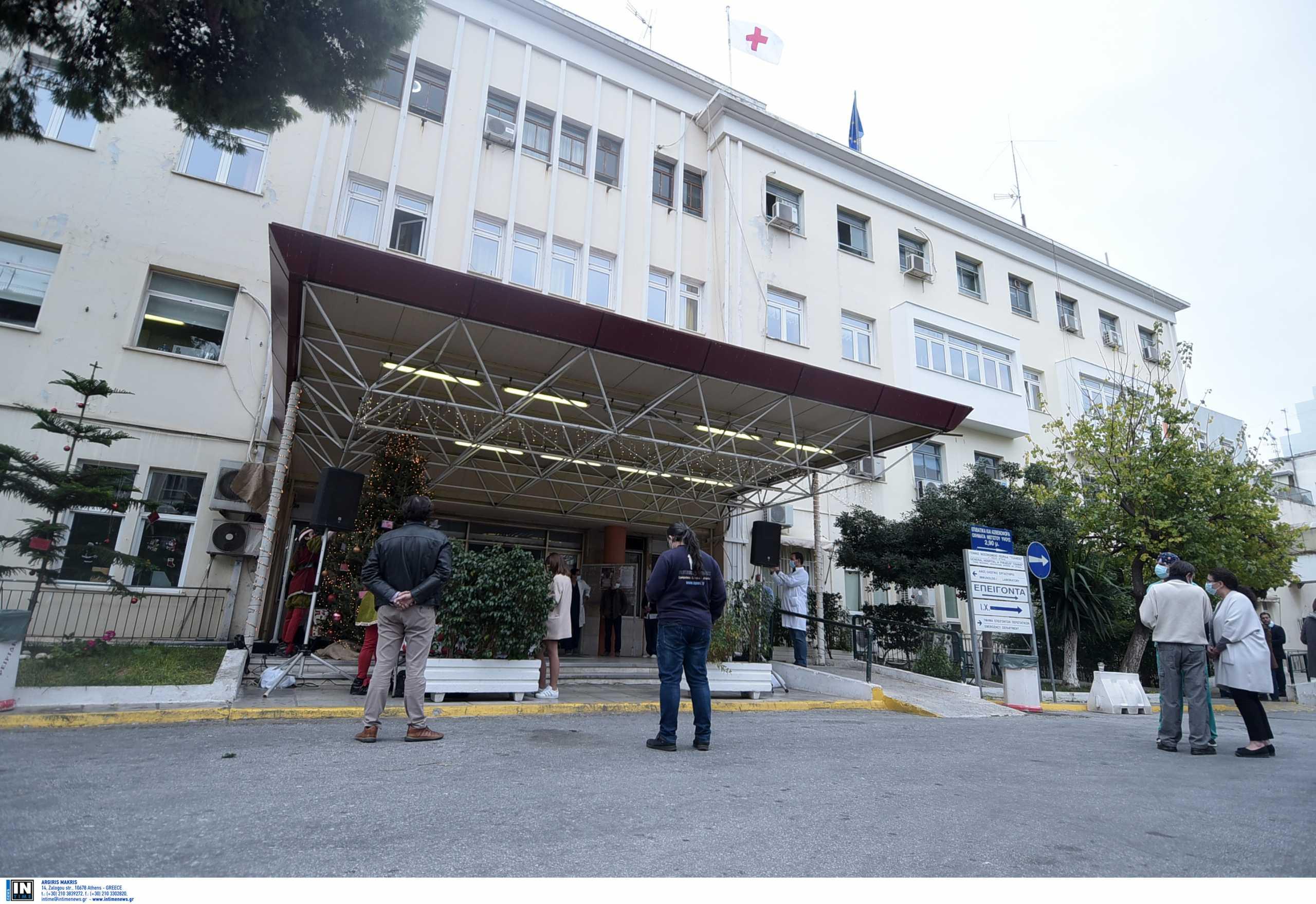 Κορονοϊός: Σε κρίσιμη κατάσταση στο Τζάνειο η 34χρονη από τον Πύργο – Eίχε εμβολιαστεί με το AstraZeneca (vid)