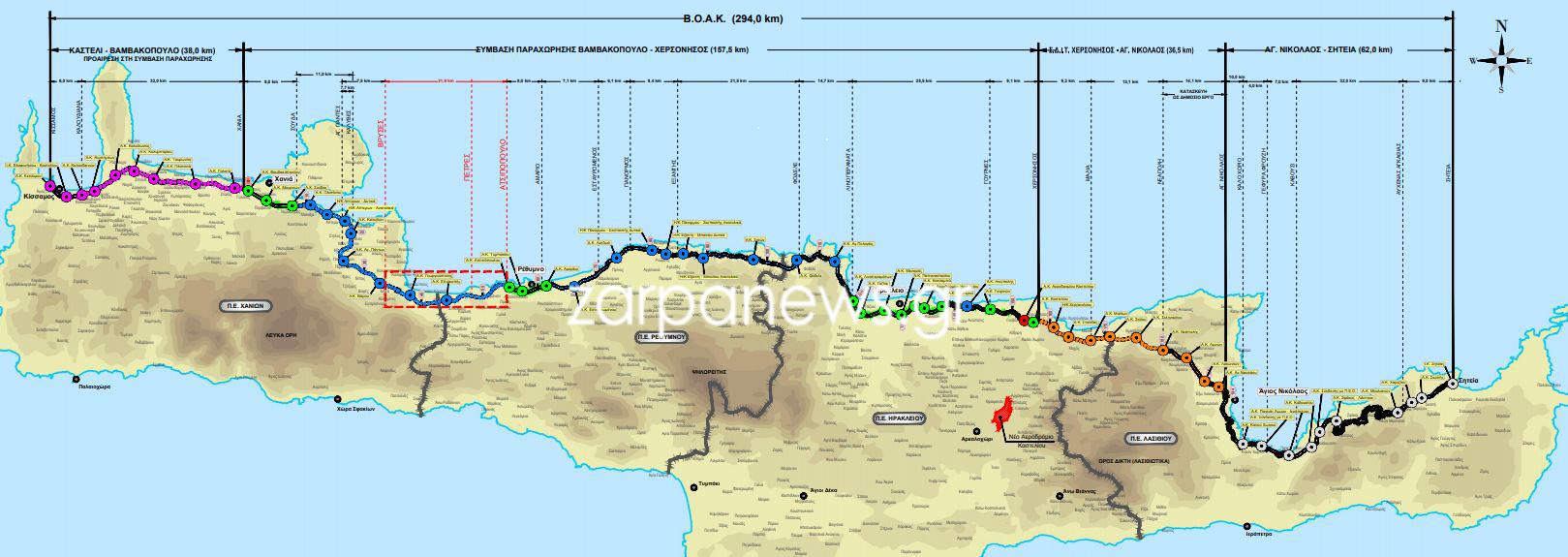Κρήτη: Αυτός είναι οι αλλαγές στον ΒΟΑΚ – Πως θα χρεώνονται τα διόδια (pics)