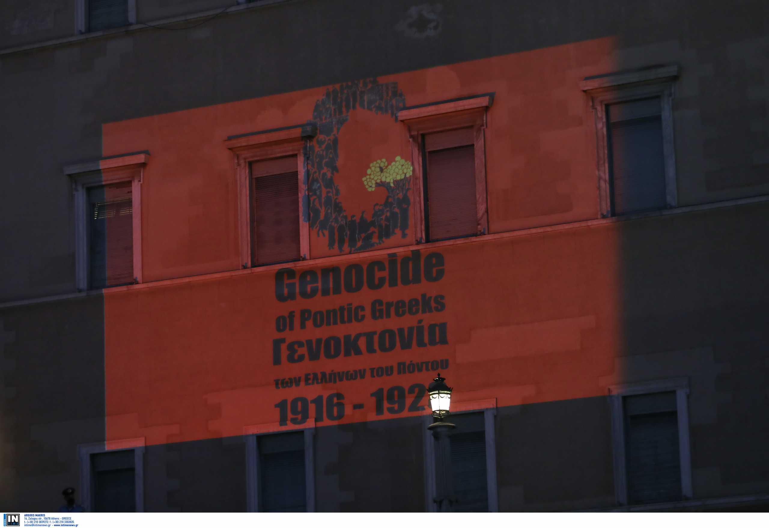 Γενοκτονία των Ποντίων: Η Βουλή φωταγωγήθηκε με το συμβολικό G