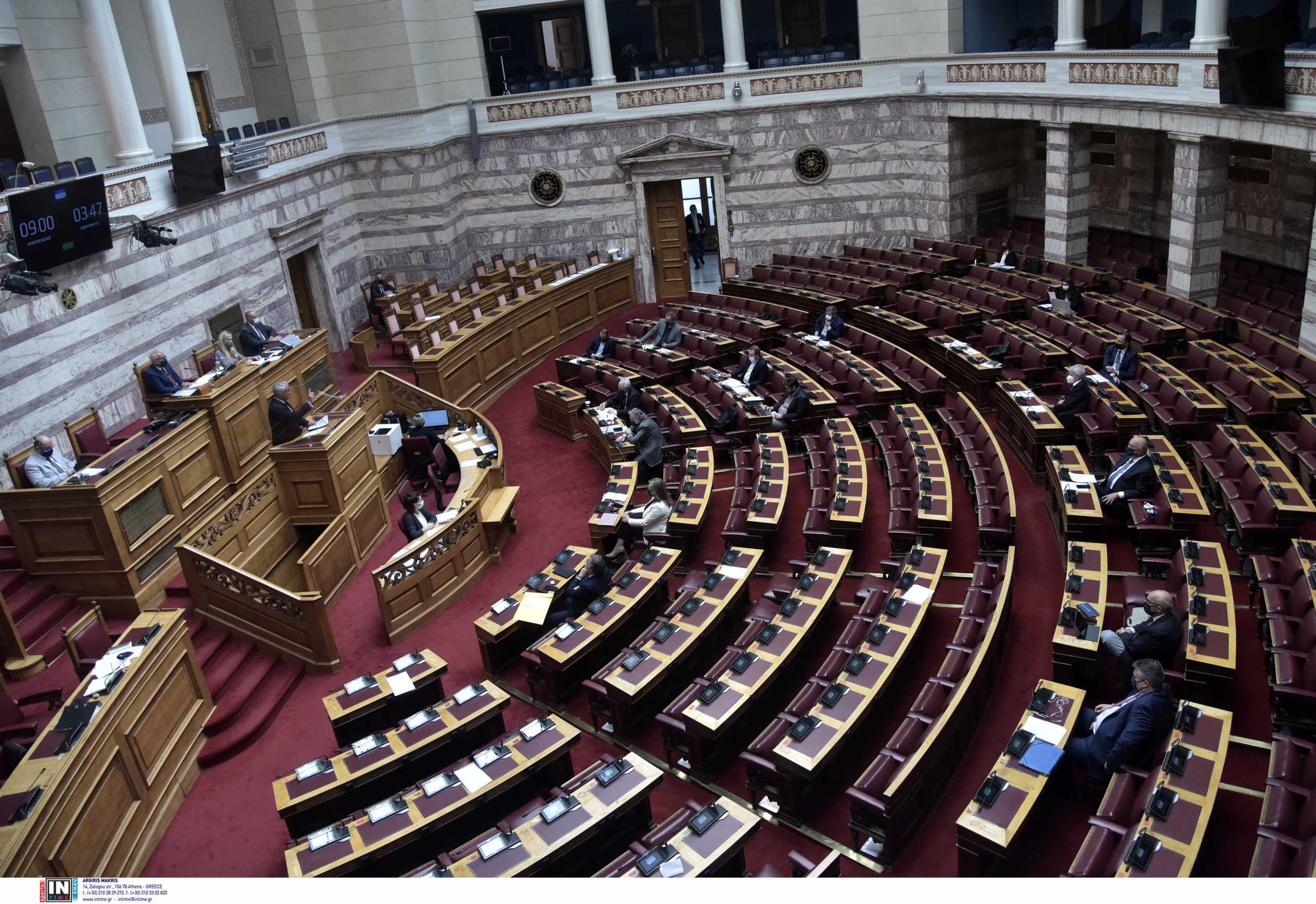 Τοπική Αυτοδιοίκηση: Μικρότερη μείωση δημοτικών και περιφερειακών συμβούλων προβλέπει το νέο νομοσχέδιο