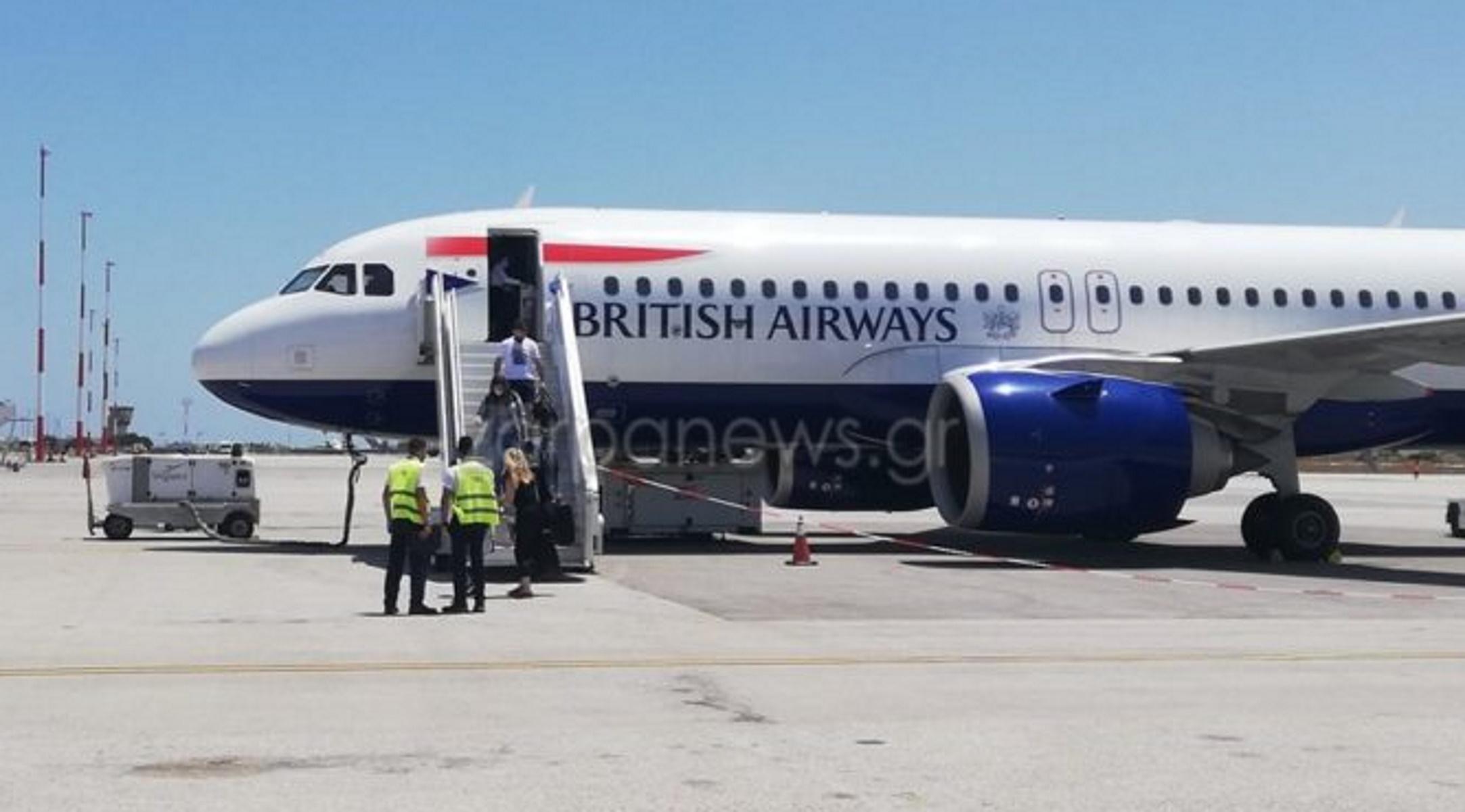 Χανιά: Έφτασαν οι πρώτοι Βρετανοί τουρίστες με πτήση της British Airways (pic)