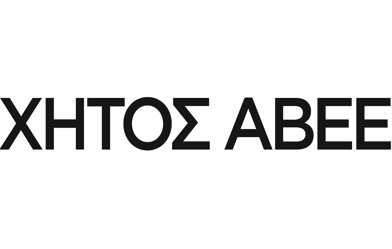 Χήτος: Η ιδιοκτήτρια του νερού Ζαγόρι εξαγόρασε την εταιρεία εμφιάλωσης νερού Ζήρεια
