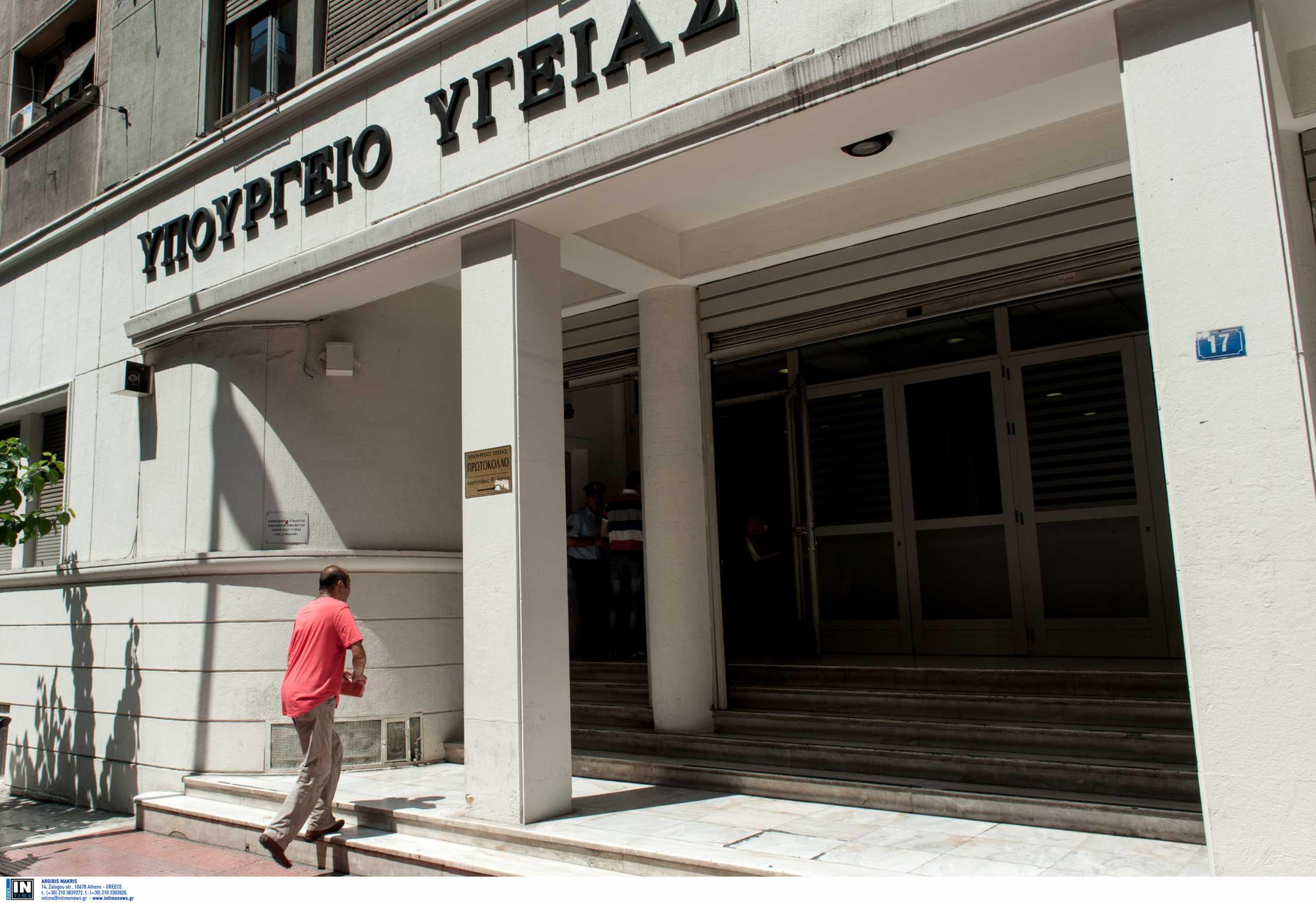 Υπουργείο Υγείας σε Τσίπρα: Τα μονοκλωνικά αντισώματα δεν συστήνονται από τον ΠΟΥ