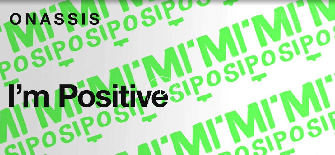 I'm positive: η εκδήλωση της Στέγης στο ΕRTFLIX
