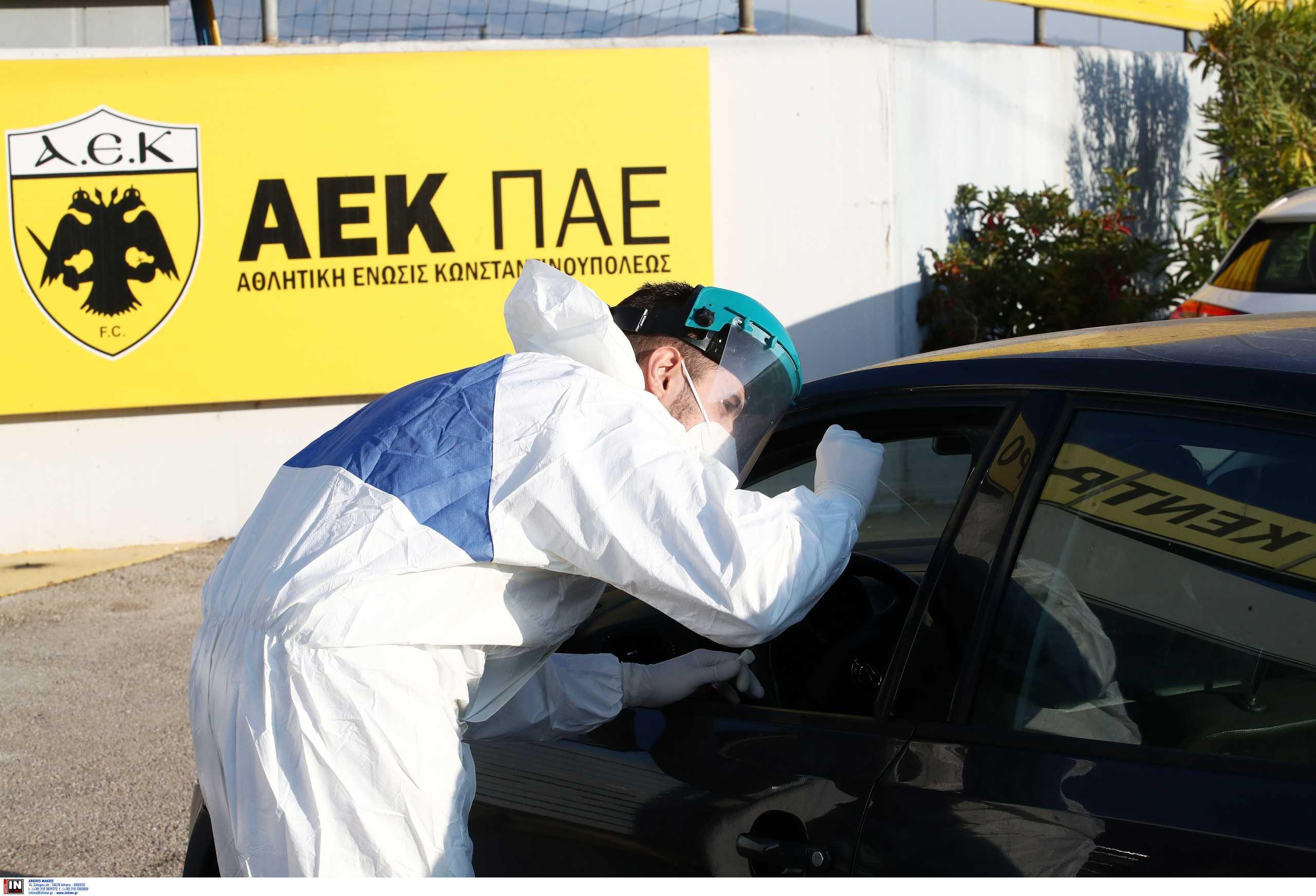 ΑΕΚ: Εμβολιάστηκαν οι «κιτρινόμαυροι» πριν την πρώτη προπόνηση