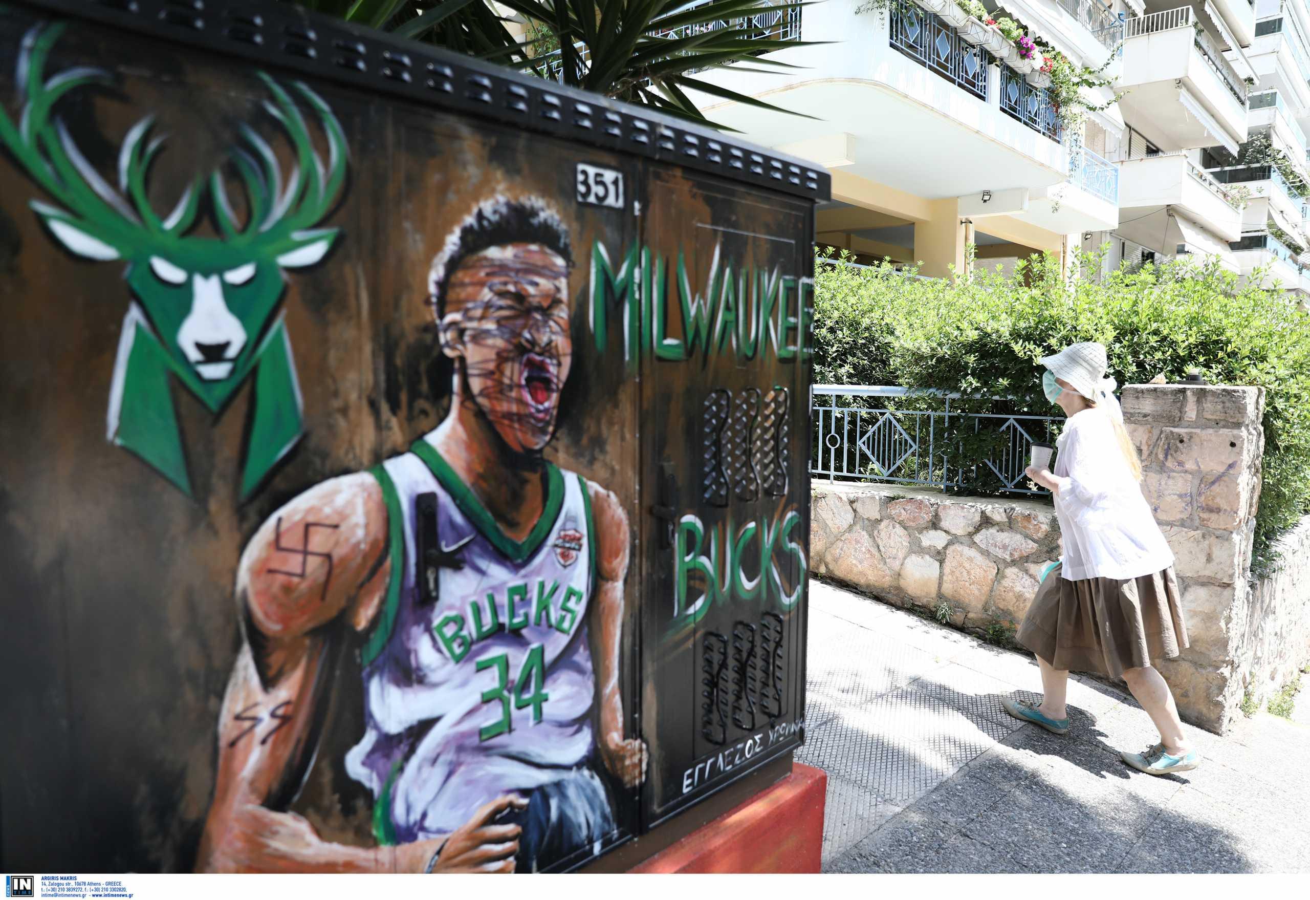 Αντετοκούνμπο: Βανδάλισαν γκράφιτι του «Greek Freak» με ναζιστικά σύμβολα