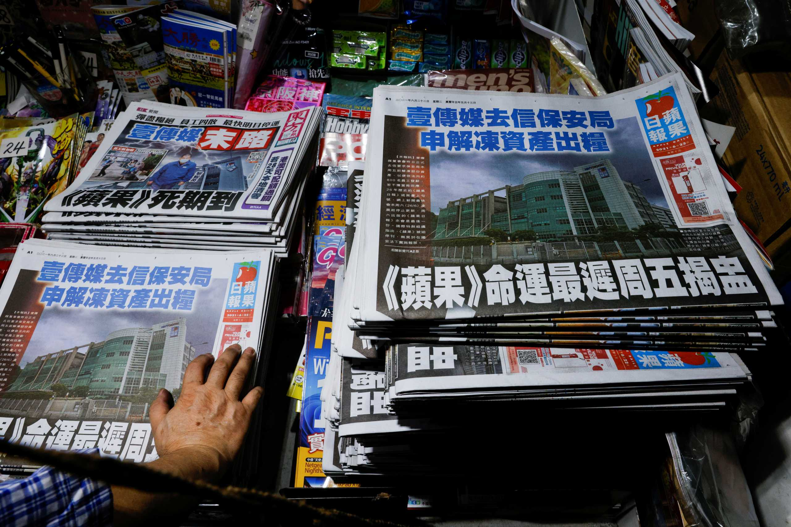 Χονγκ Κονγκ: Τίτλοι τέλους για την «Apple Daily» – Αύριο το τελευταίο φύλλο της
