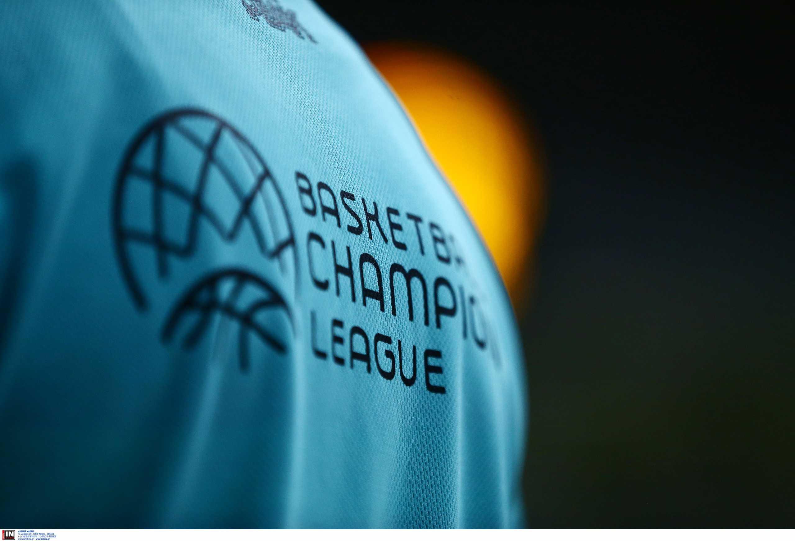 Κλήρωση BCL: Αυτοί είναι οι αντίπαλοι των ελληνικών ομάδων