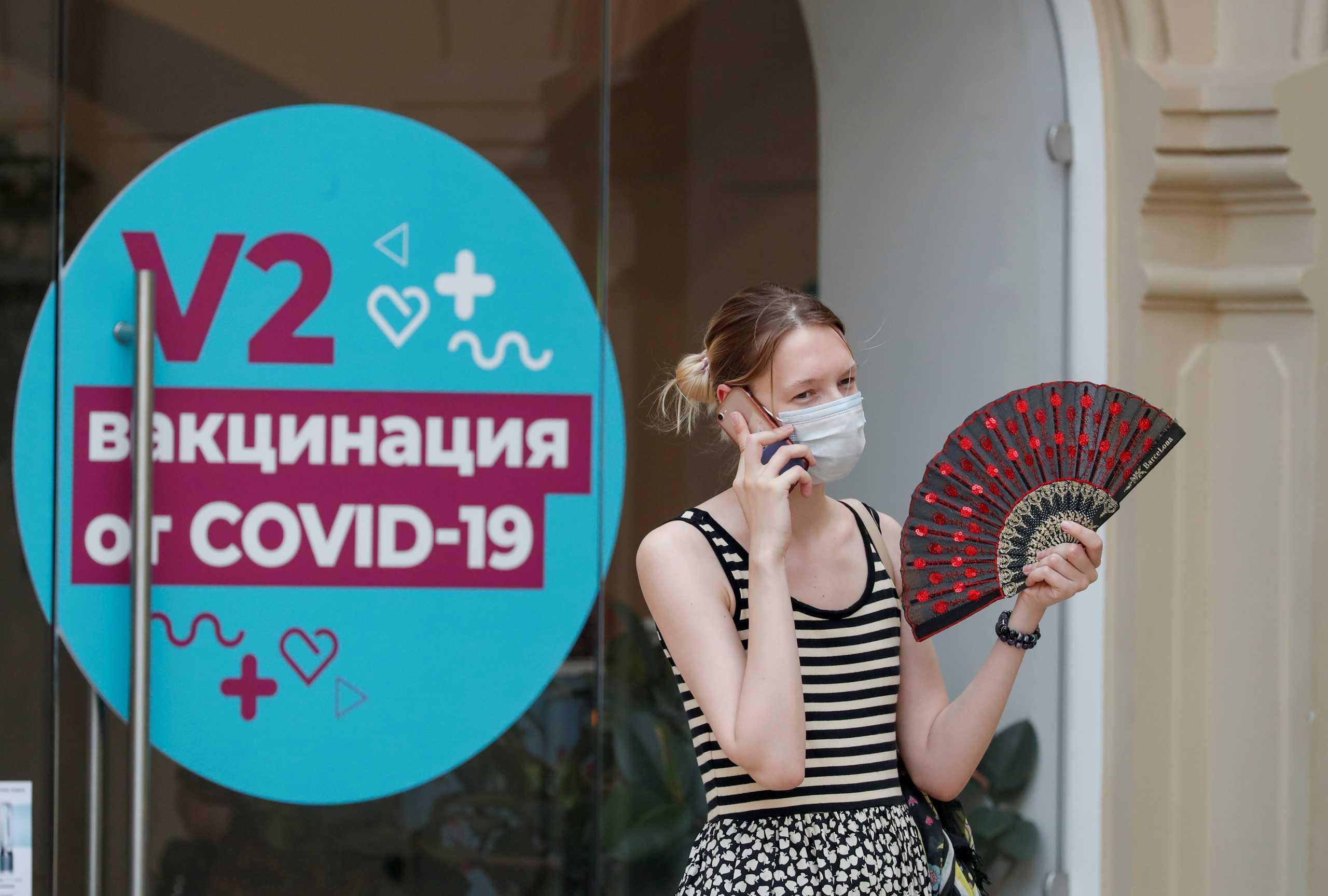 Οι καφετέριες στη Μόσχα δεν δέχονται ανεμβολίαστους – Εξαιρετικά δύσκολη η κατάσταση  λέει ο δήμαρχος