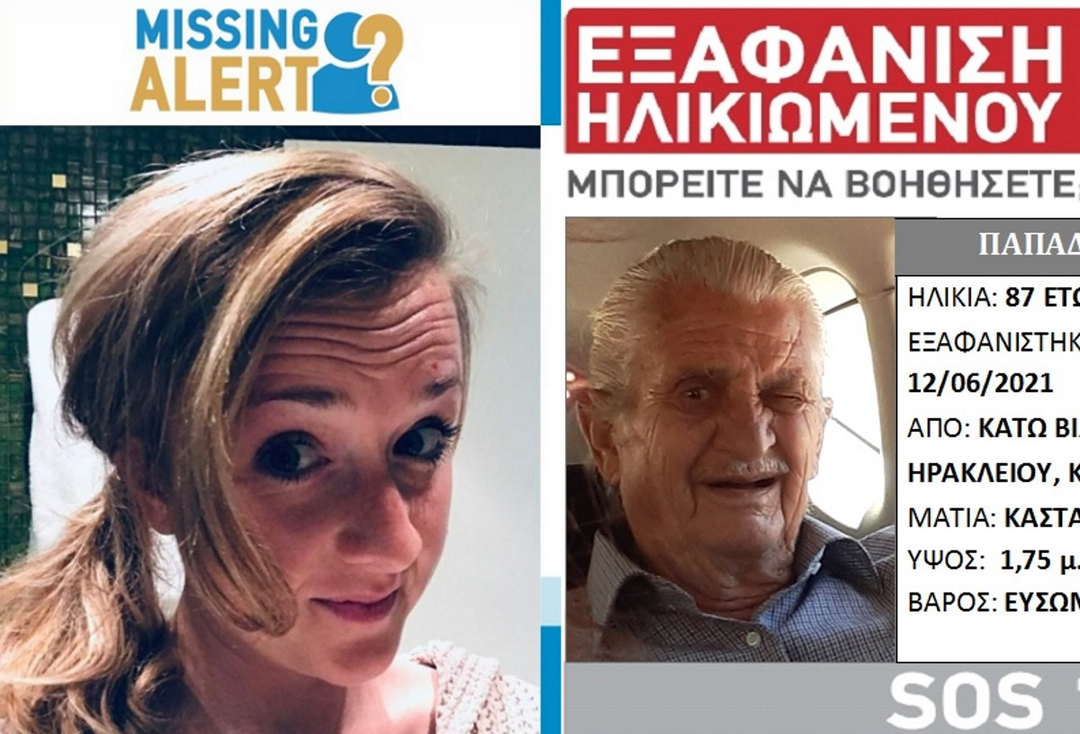 Εξαφανίσεις στην Κρήτη: Βρέθηκε η 29χρονη – Αγνοείται ο ηλικιωμένος