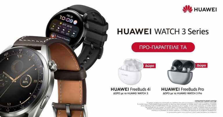 Το smartwatch που υπενθυμίζει στον κάτοχο να πλένει τα χέρια του κι όχι μόνο (pic)