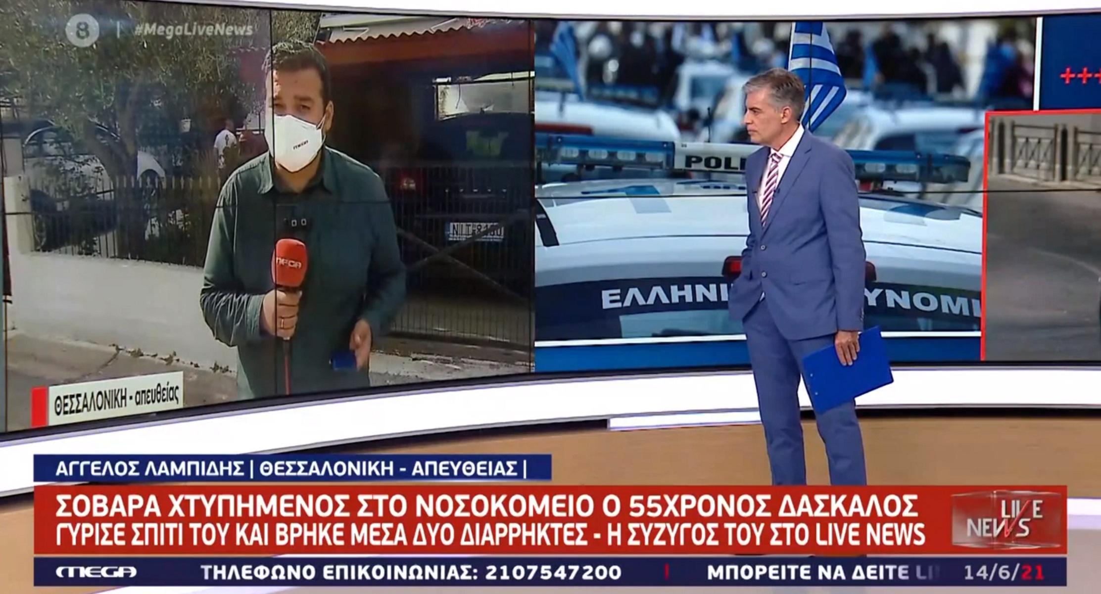 Θεσσαλονίκη: Στο νοσοκομείο ο 55χρονος που ήρθε τετ α τετ με διαρρήκτες (video)