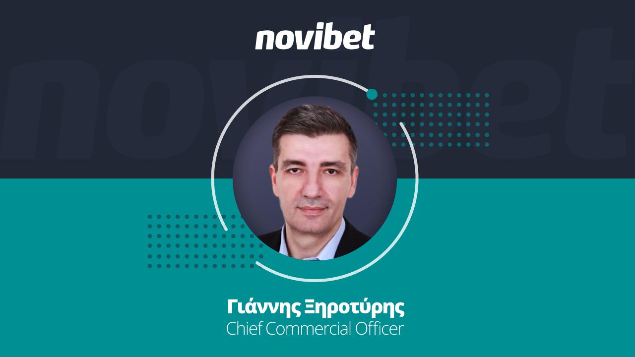 Novibet: Νέος Chief Commercial Officer ο Γιάννης Ξηροτύρης