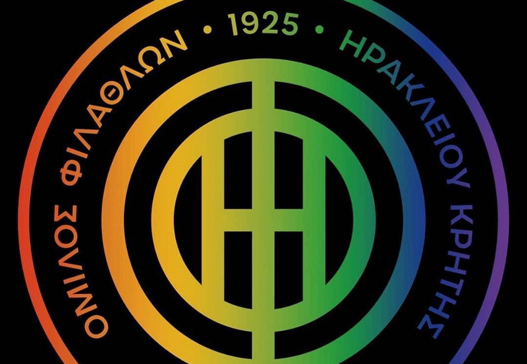 """ΟΦΗ: Στηρίζει την ΛΟΑΤΚΙ+ κοινότητα – Η """"αλλαγή"""" στο σήμα του"""