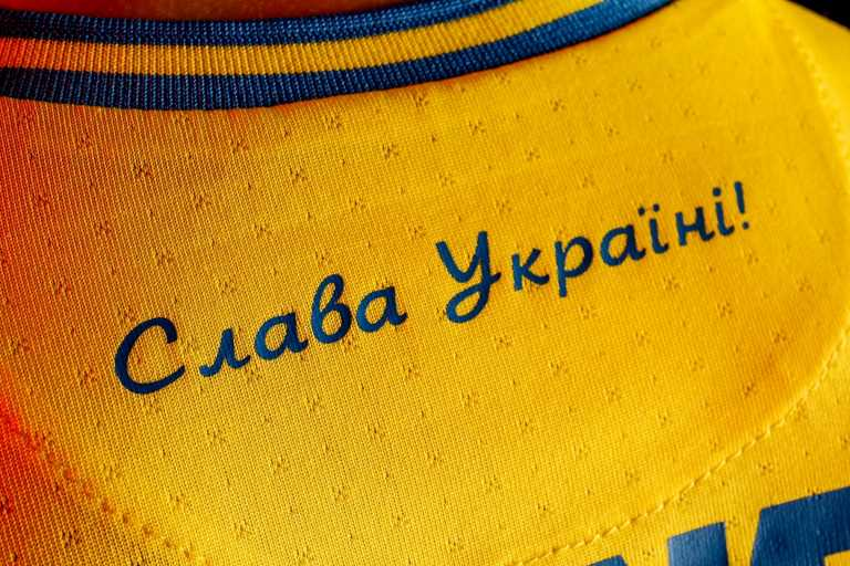 Euro 2020: Η Ουκρανία «διαπραγματεύεται» με την UEFA για το μήνυμα στη φανέλα της