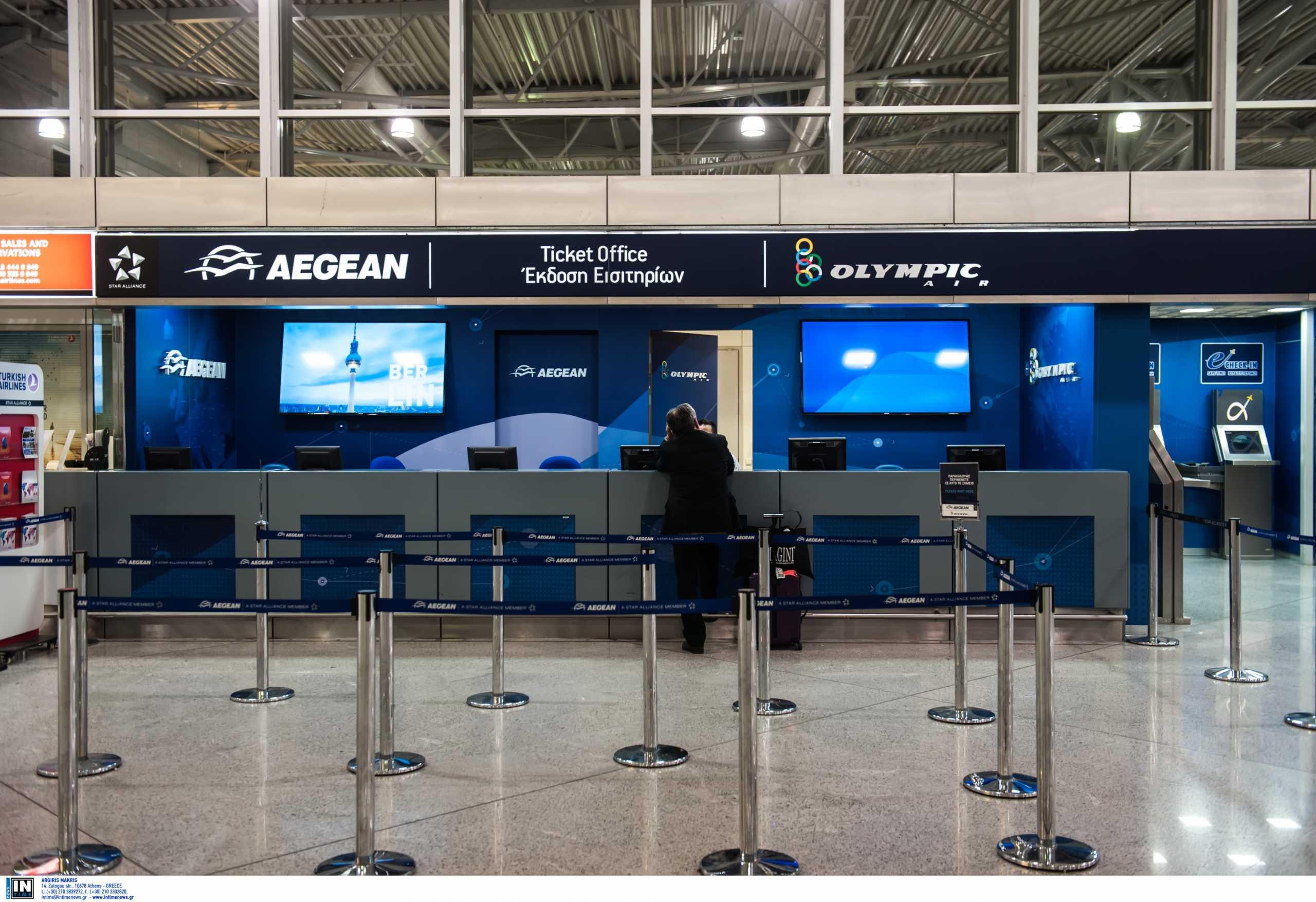Olympic Air: Τροποποιήσεις πτήσεων την Πέμπτη λόγω της απεργίας