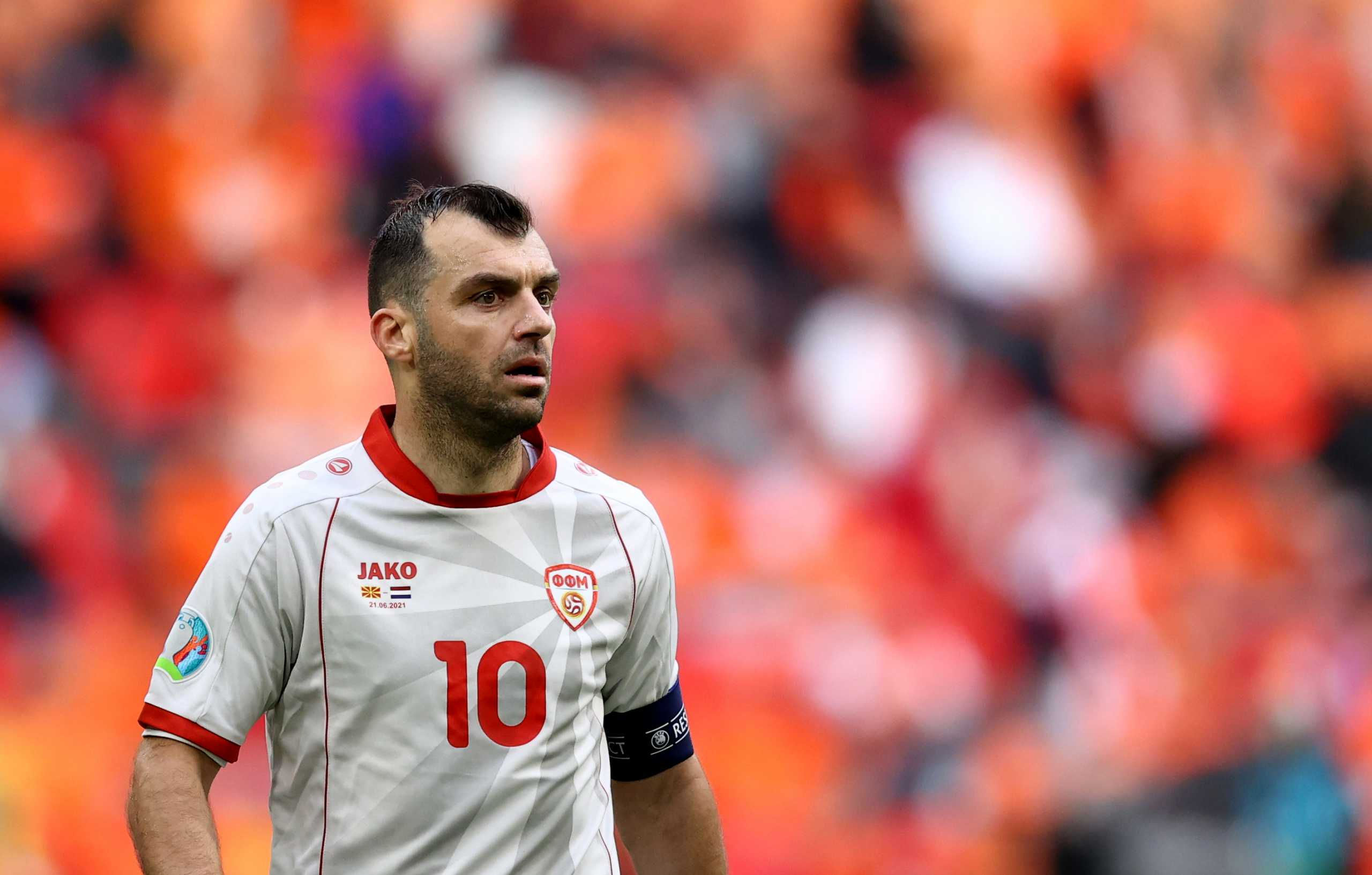 Euro 2020: Το «αντίο» παικτών και οπαδών της Βόρειας Μακεδονίας στον «θρυλικό» Πάντεφ