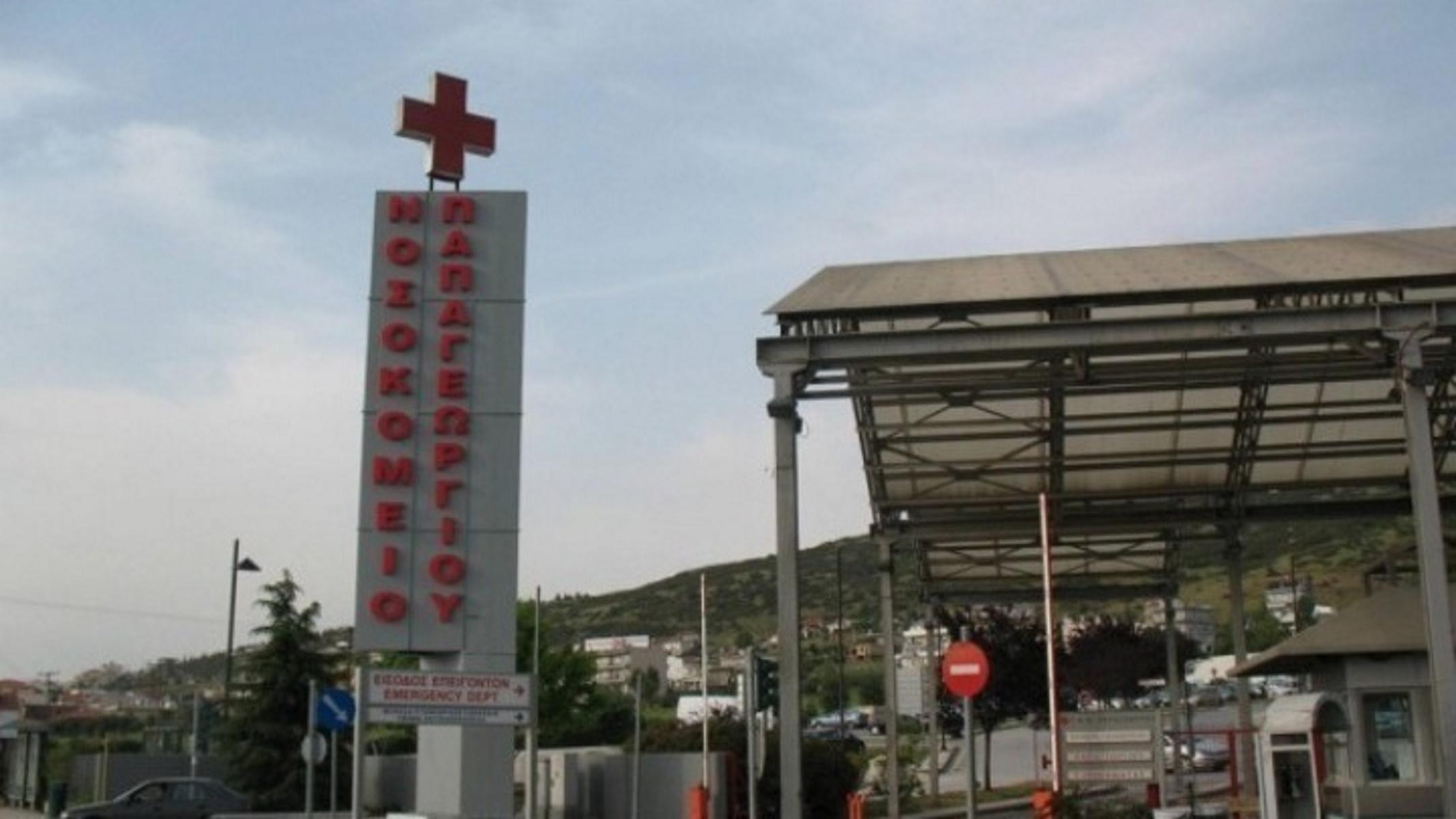Καιρός – Θεσσαλονίκη: Νεκρός ο άνδρας που παρασύρθηκε από ρέμα