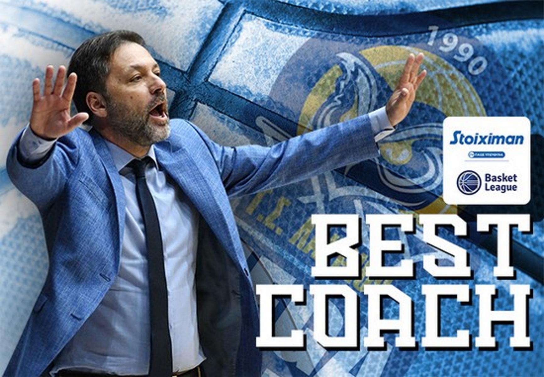 Basket League: Ο Σερέλης του Λαυρίου προπονητής της χρονιάς