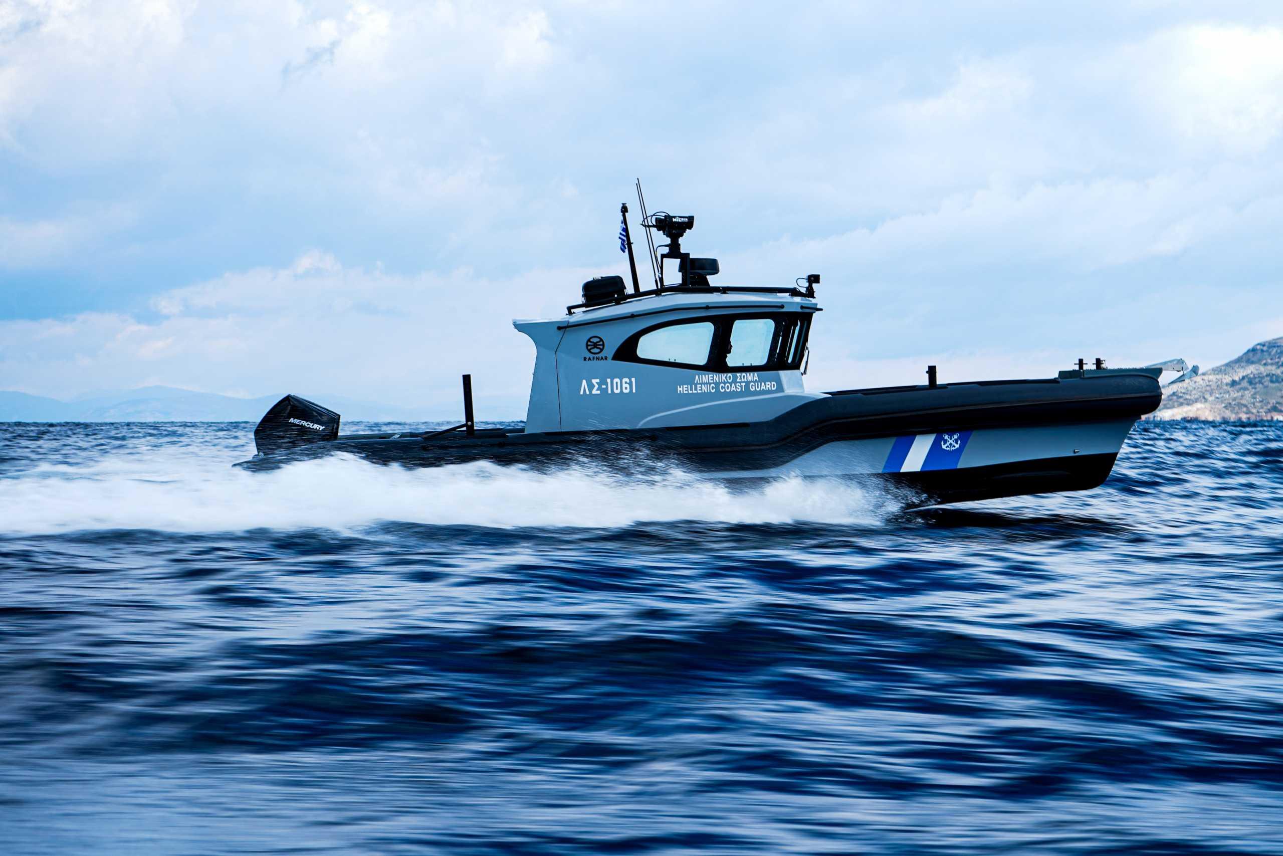 Ζάκυνθος: Σκάφος συγκρούστηκε με καταμαράν στην περιοχή Κερί