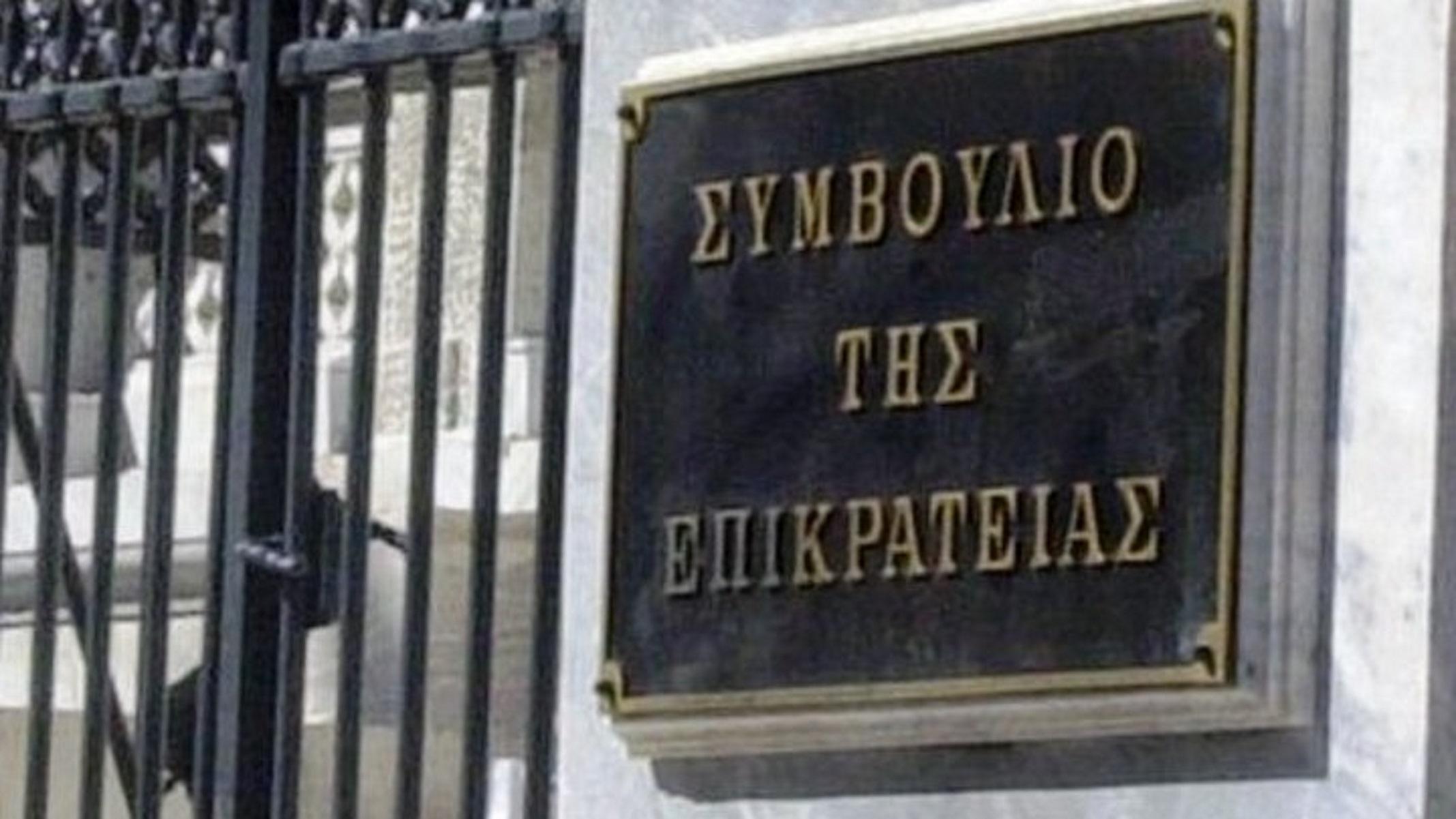 ΣτΕ: Αναμένεται η απόφαση για την επιστροφή των περικοπών των συντάξεων για ένα 11μήνο
