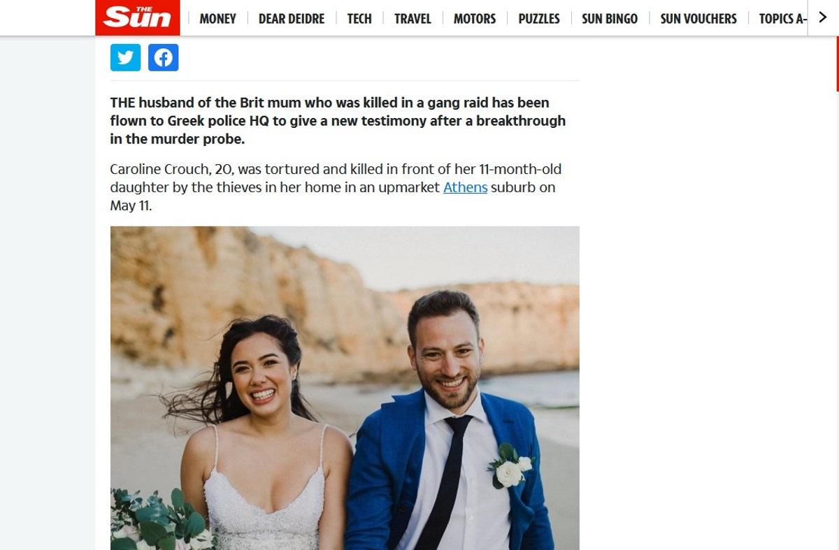 Γλυκά Νερά: Τεράστιο ενδιαφέρον από τα βρετανικά ΜΜΕ για τη δολοφονία της Καρολάιν