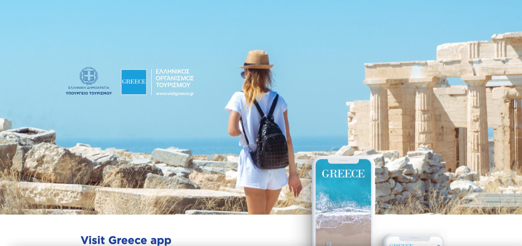 Οι 545 ελληνικές παραλίες με «Γαλάζια Σημαία» με ένα κλικ – Όλη η λίστα στο «Visit Greece App» του ΕΟΤ