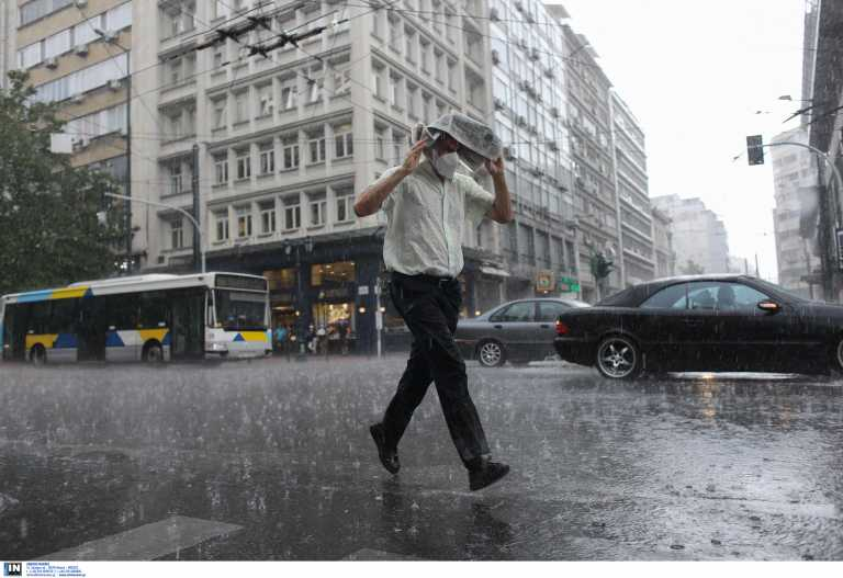 Καιρός σήμερα: Βροχερό σκηνικό σε όλη τη χώρα