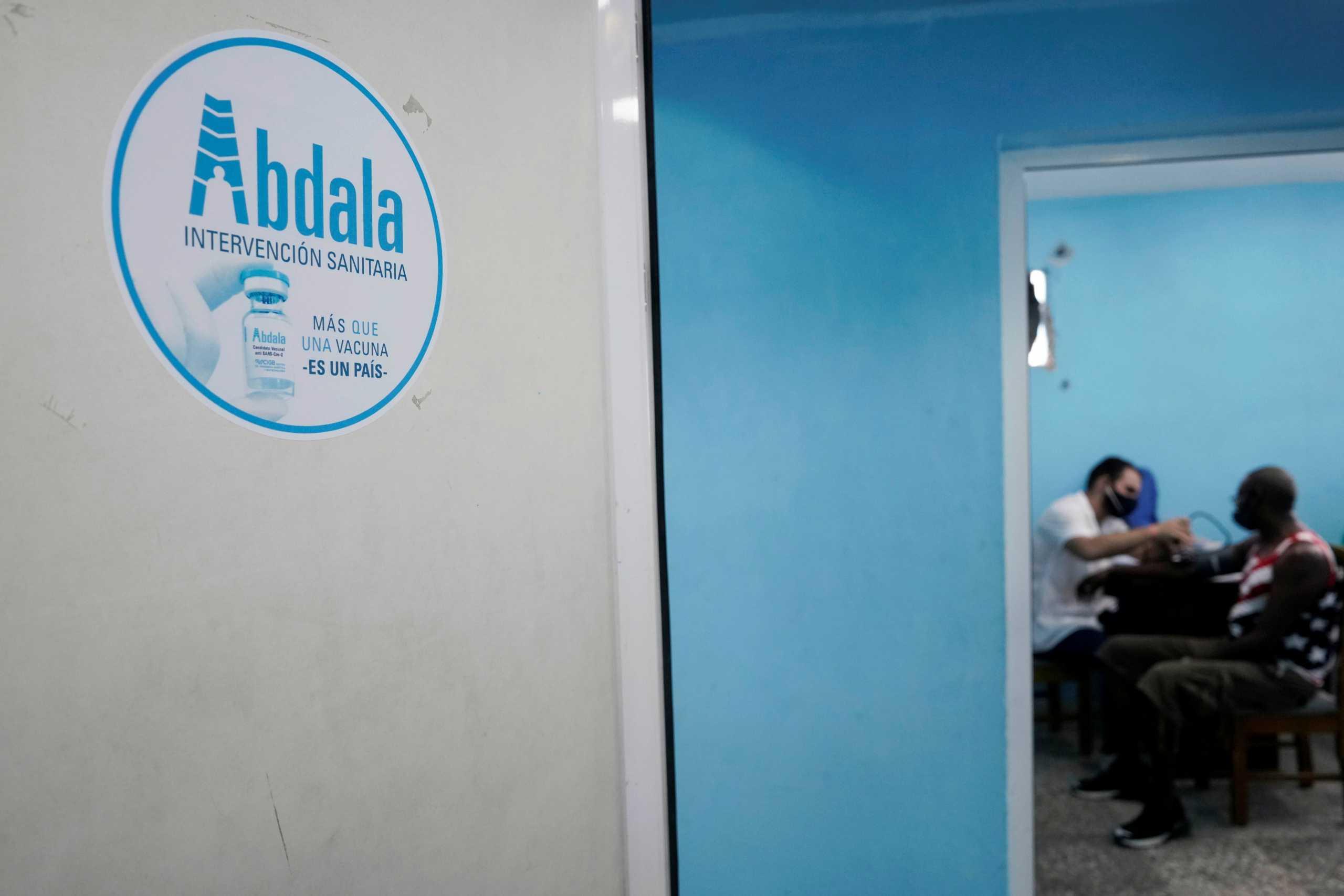 Κούβα: Στο 92,28% η αποτελεσματικότητα του εμβολίου «Αμπντάλα»