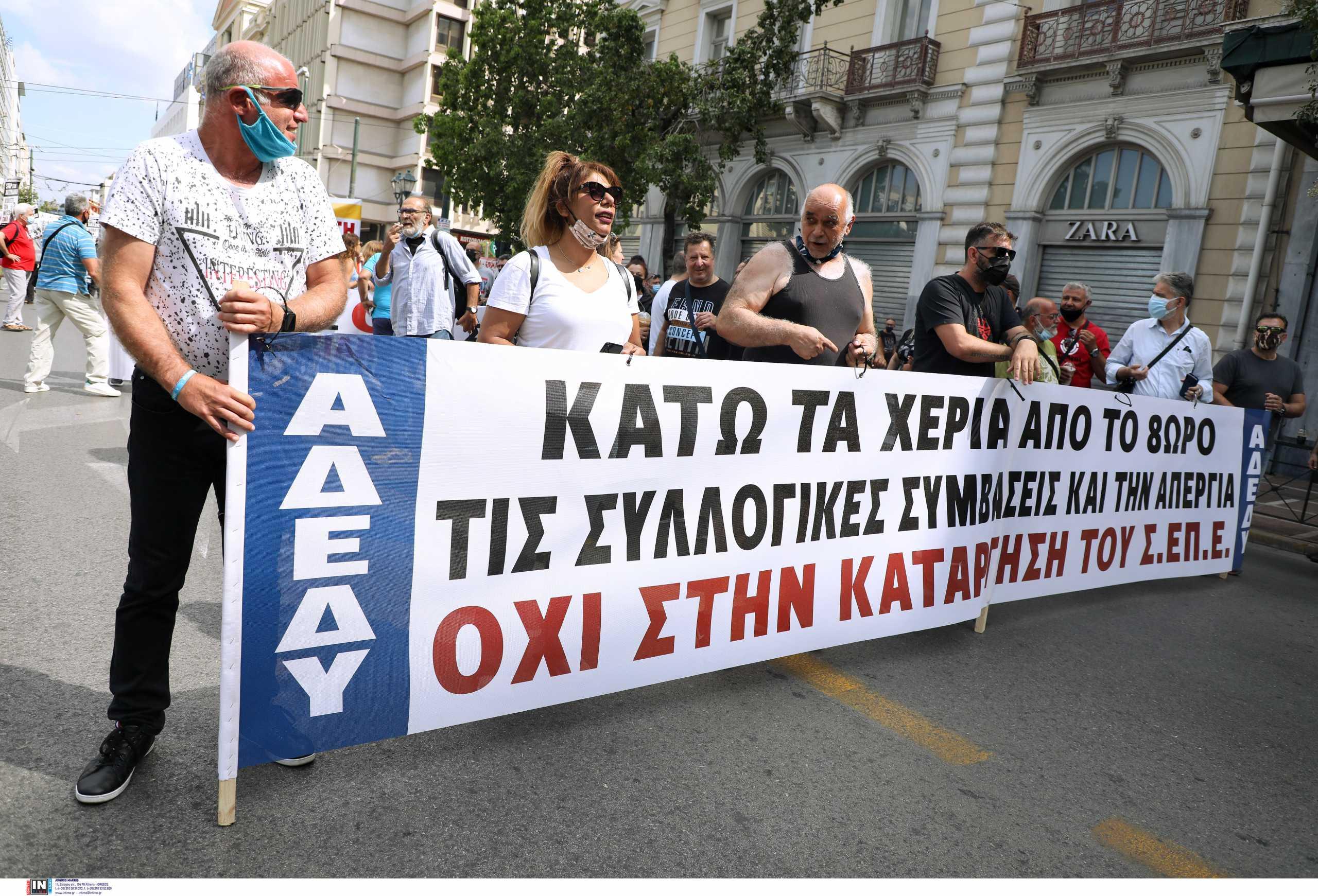 Απεργία της ΑΔΕΔΥ την Τετάρτη για το εργασιακό νομοσχέδιο