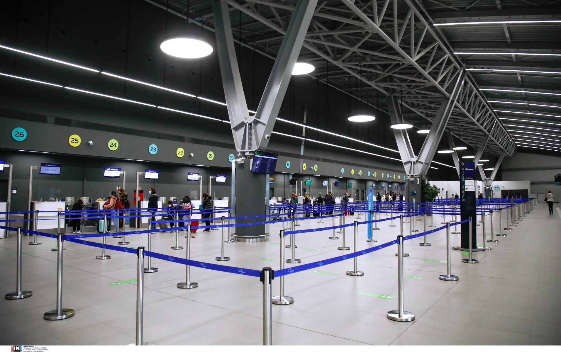 Σύρος πρόσφυγας έζησε 7 μήνες σε… αεροδρόμιο!
