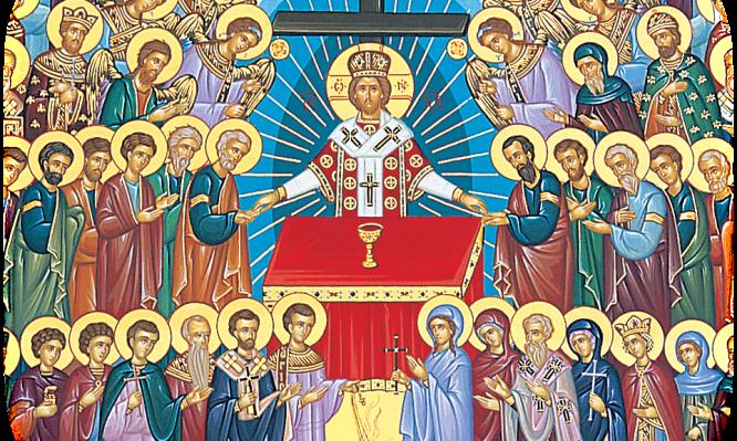 Ποιοι είναι οι Άγιοι Πάντες που γιορτάζουν σήμερα
